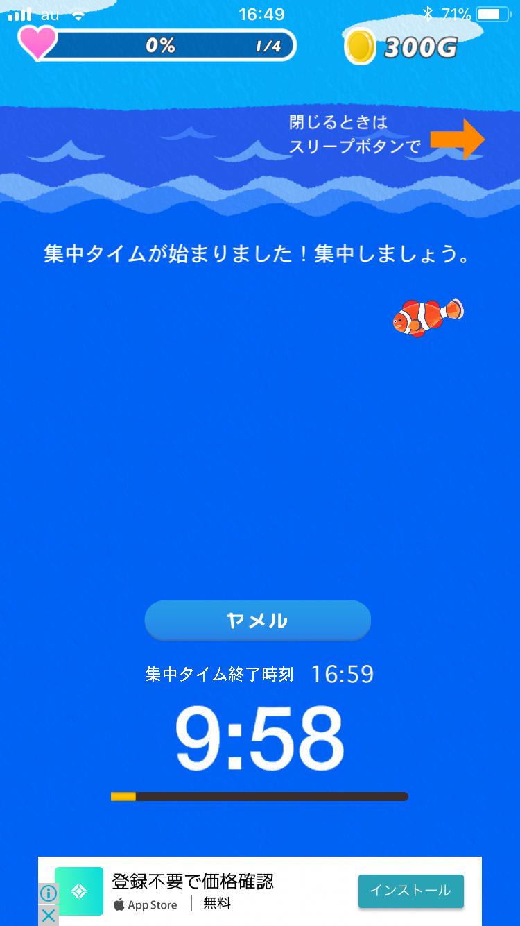 f:id:koutamurakami0819:20180127150450p:image