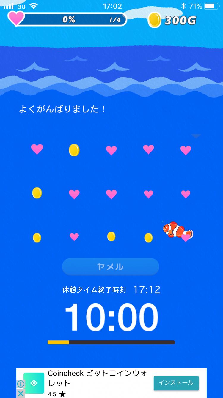 f:id:koutamurakami0819:20180127150841p:image