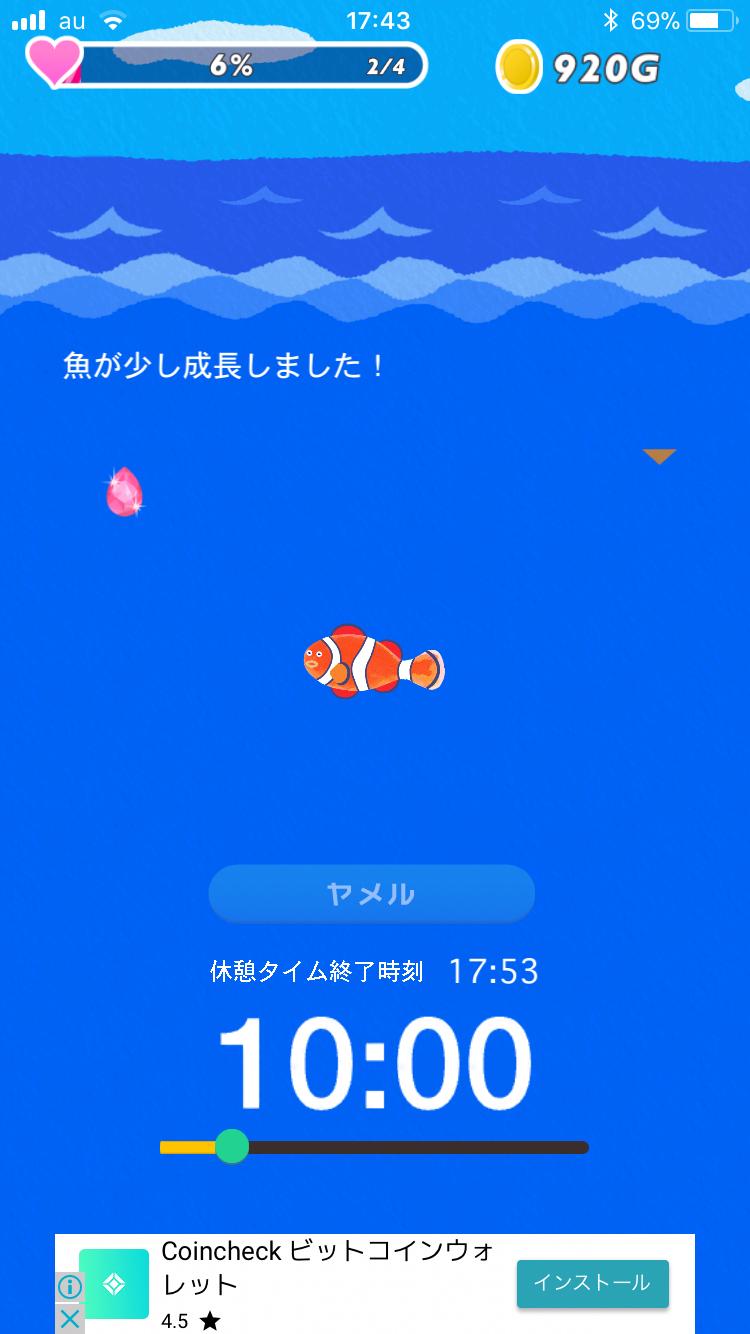 f:id:koutamurakami0819:20180127150955p:image