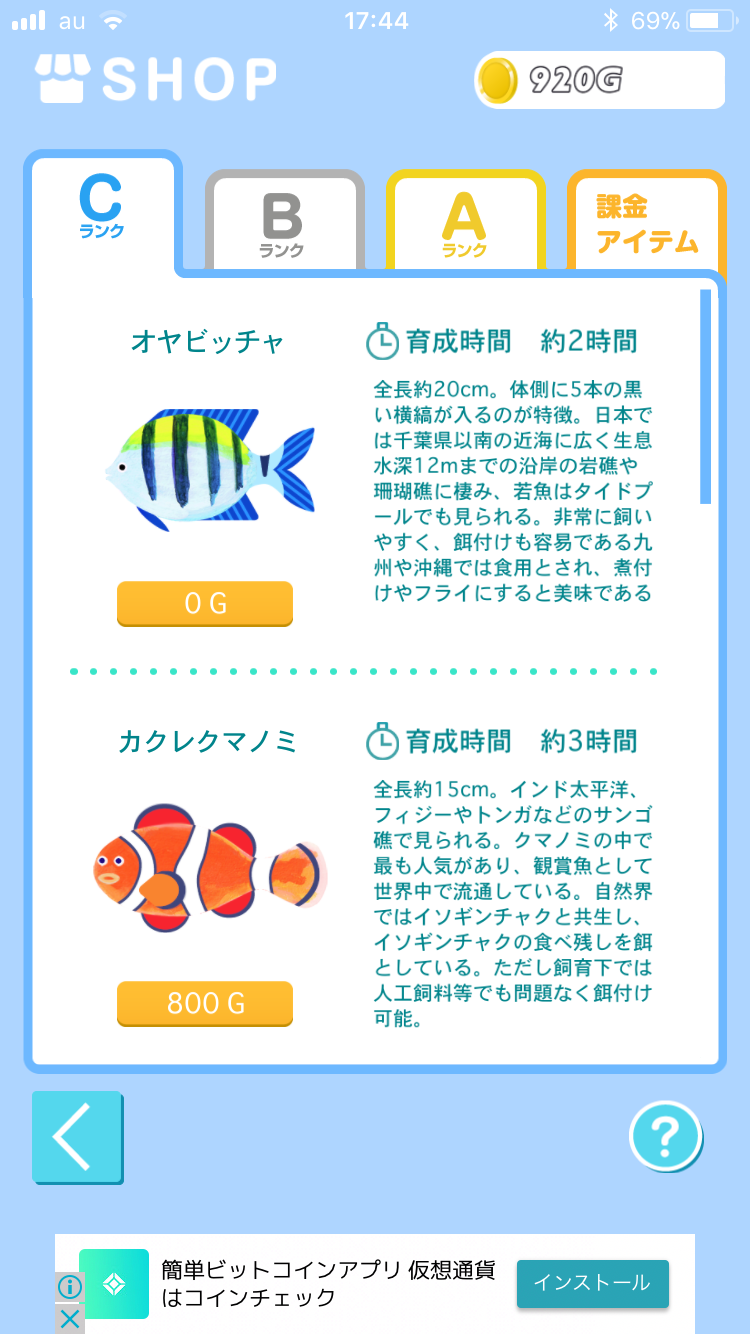 f:id:koutamurakami0819:20180127151001p:image