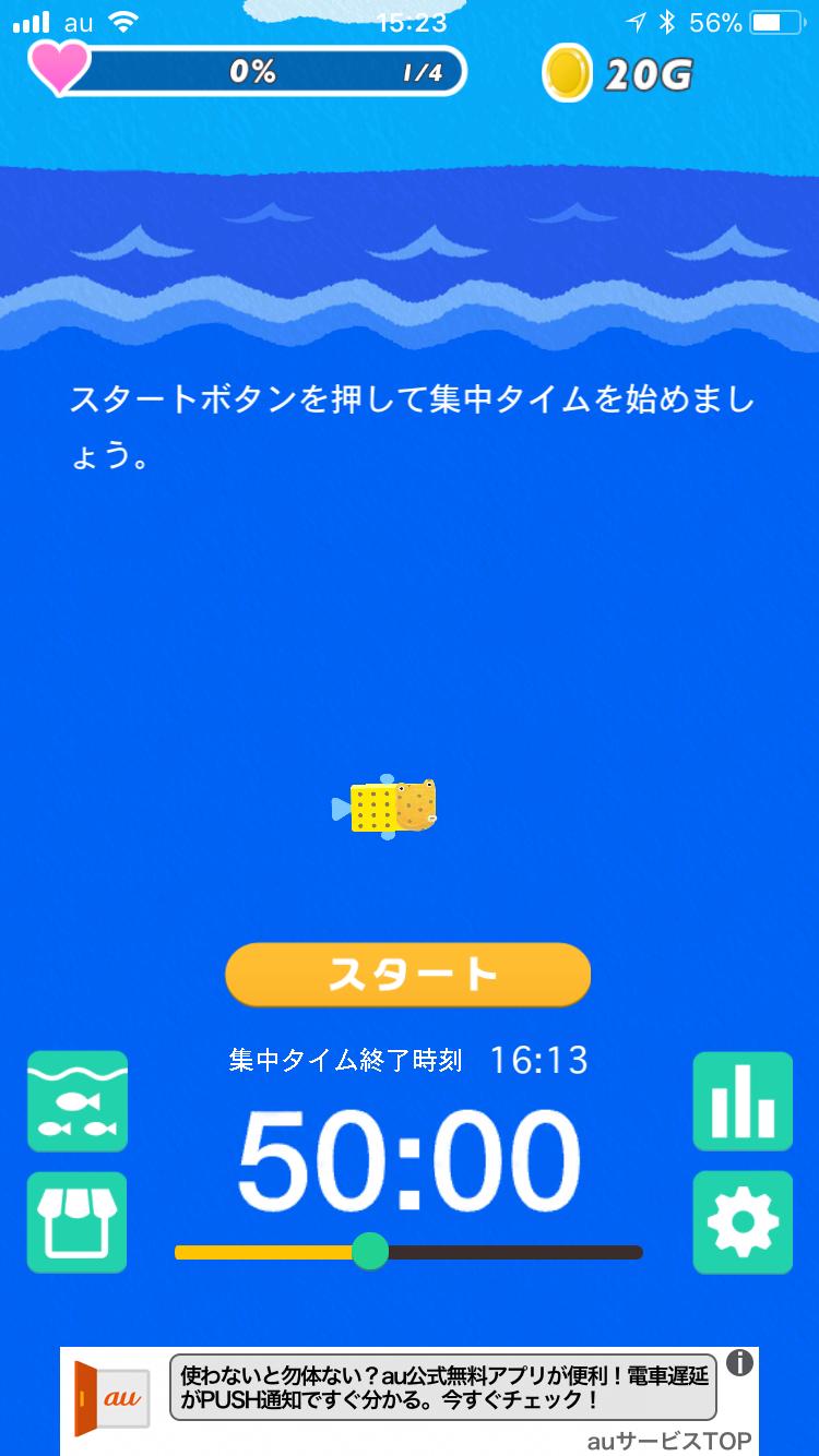 f:id:koutamurakami0819:20180127153050p:image