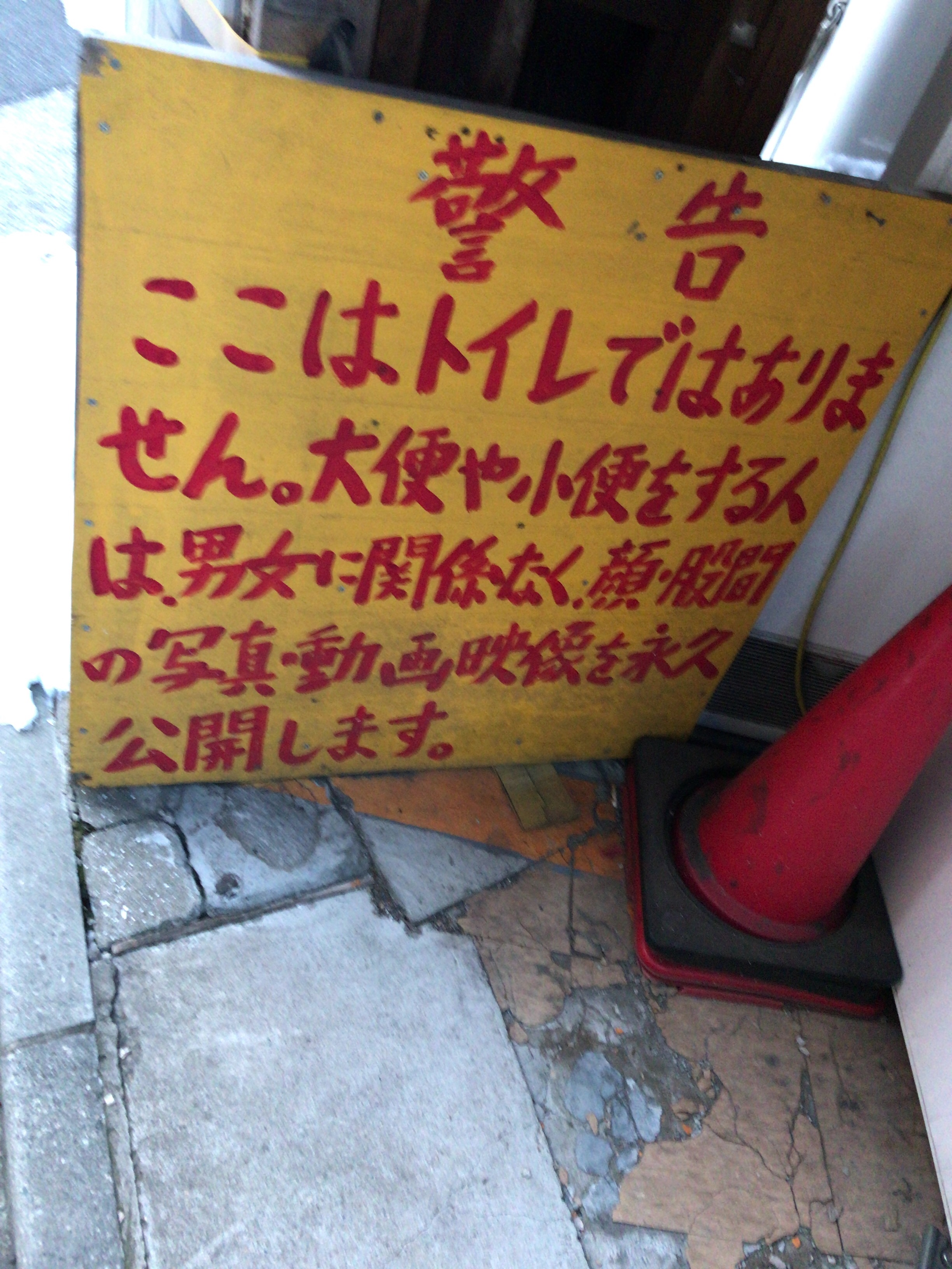 f:id:koutamurakami0819:20180127231435j:image