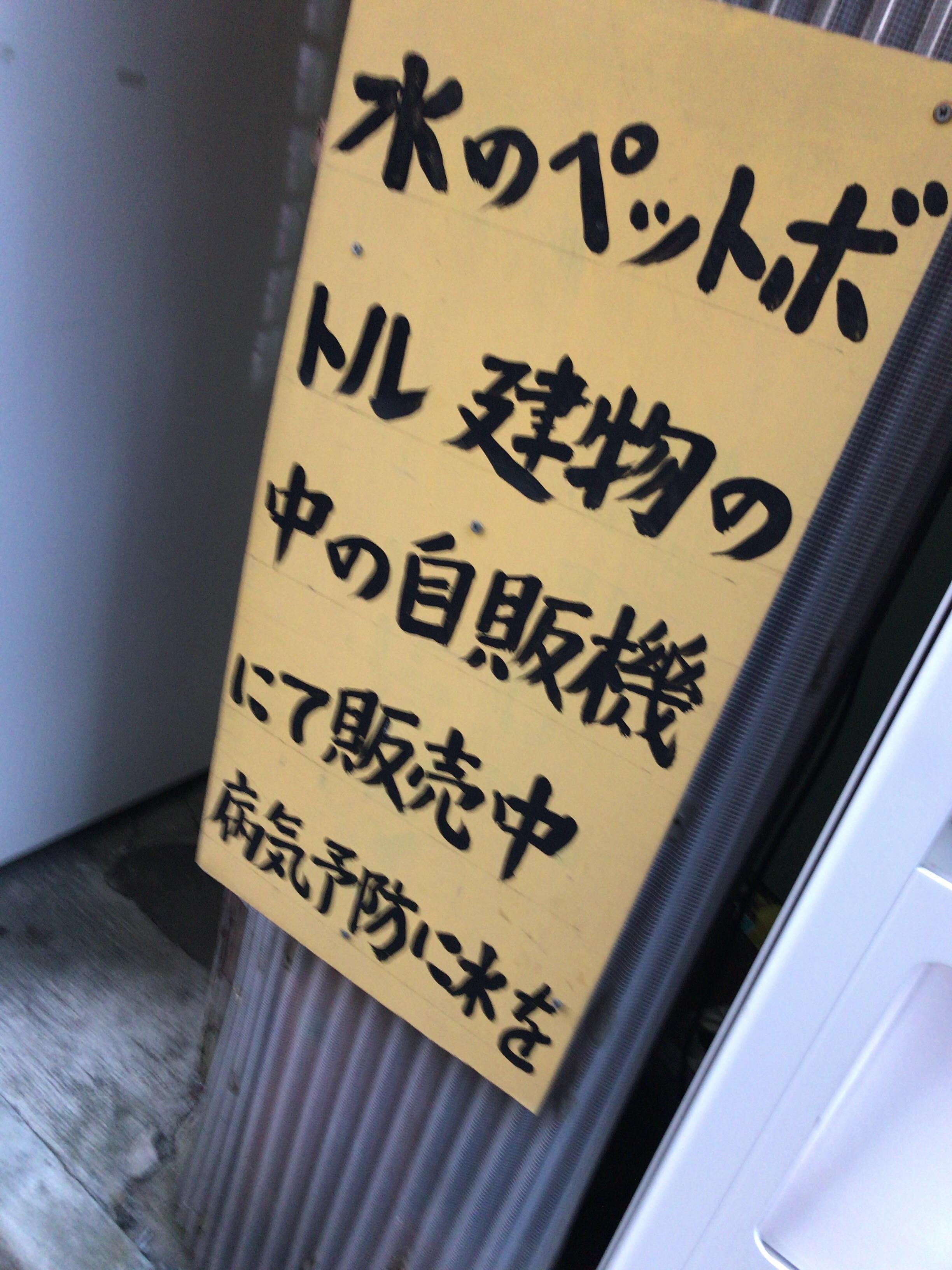 f:id:koutamurakami0819:20180127231522j:image