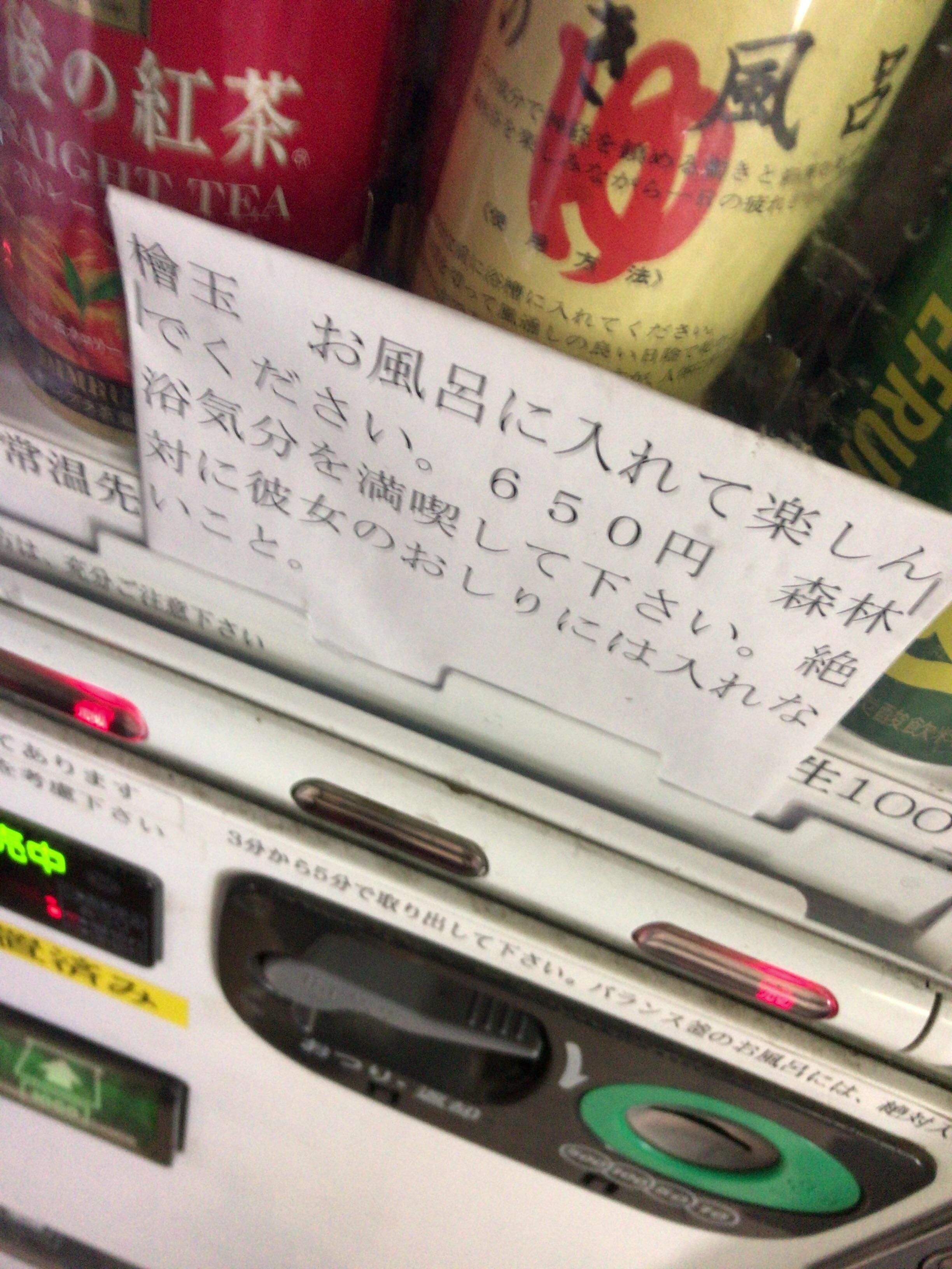 f:id:koutamurakami0819:20180127233810j:image