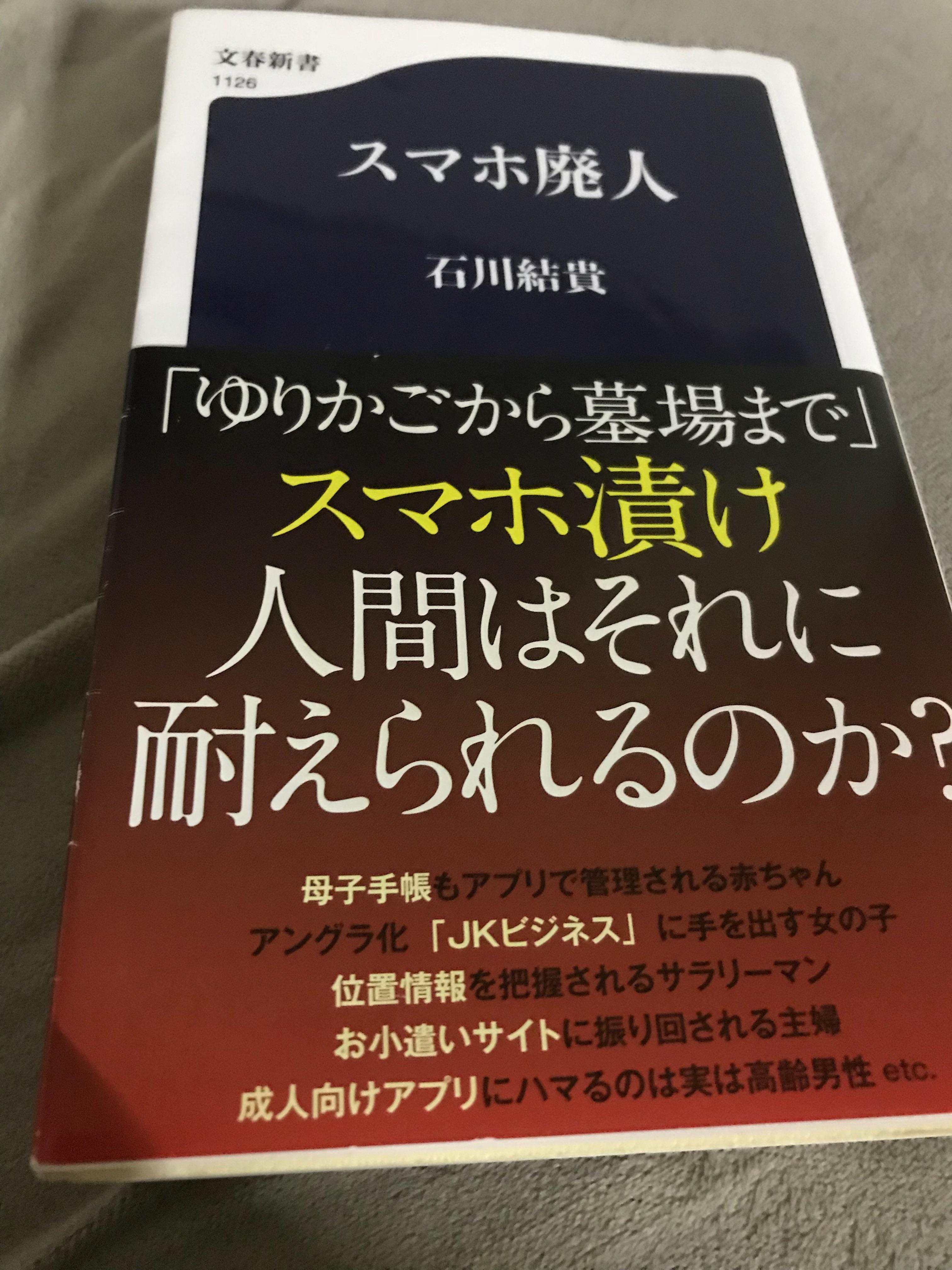f:id:koutamurakami0819:20180129203759j:image