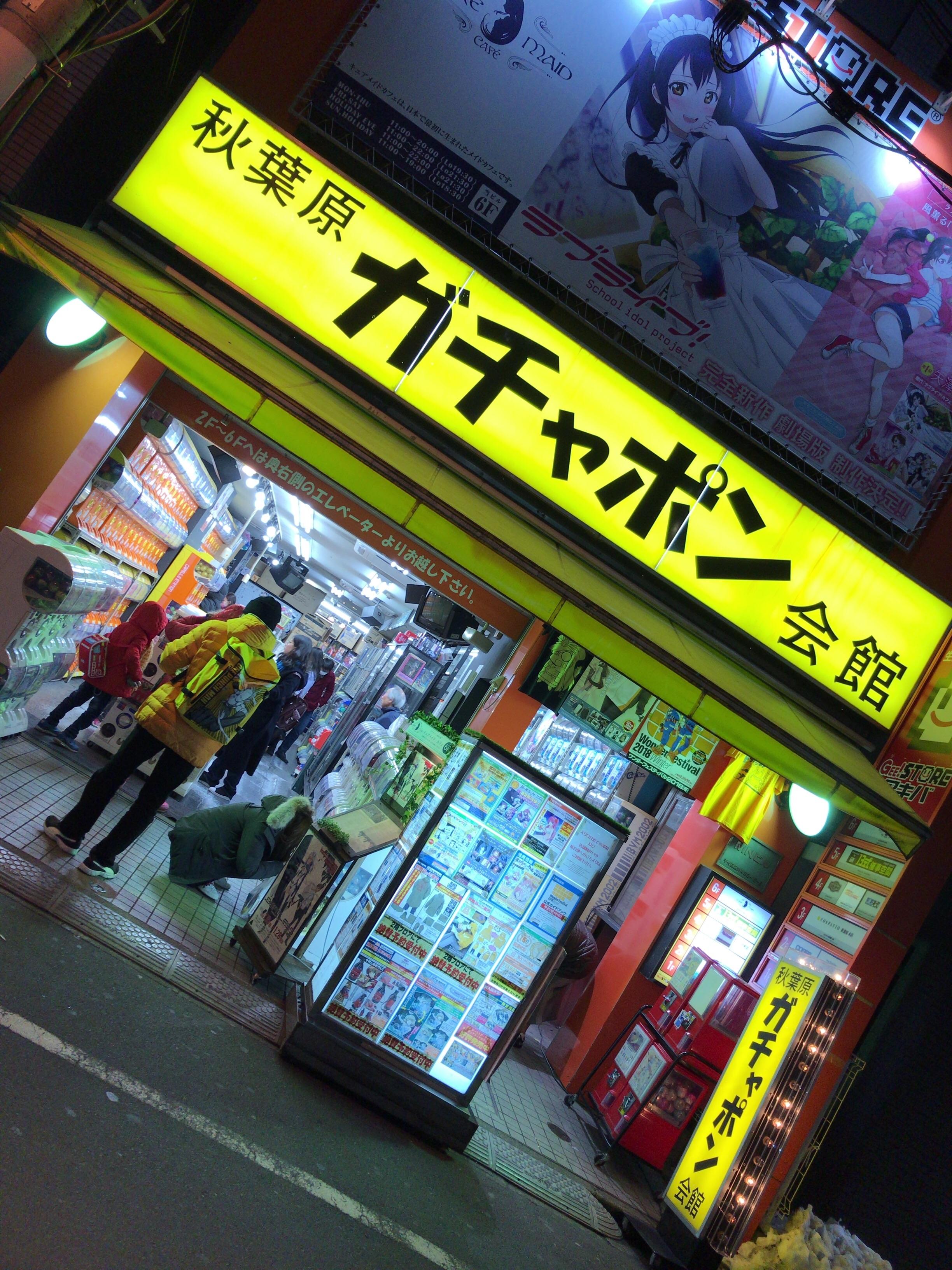 f:id:koutamurakami0819:20180131010931j:image