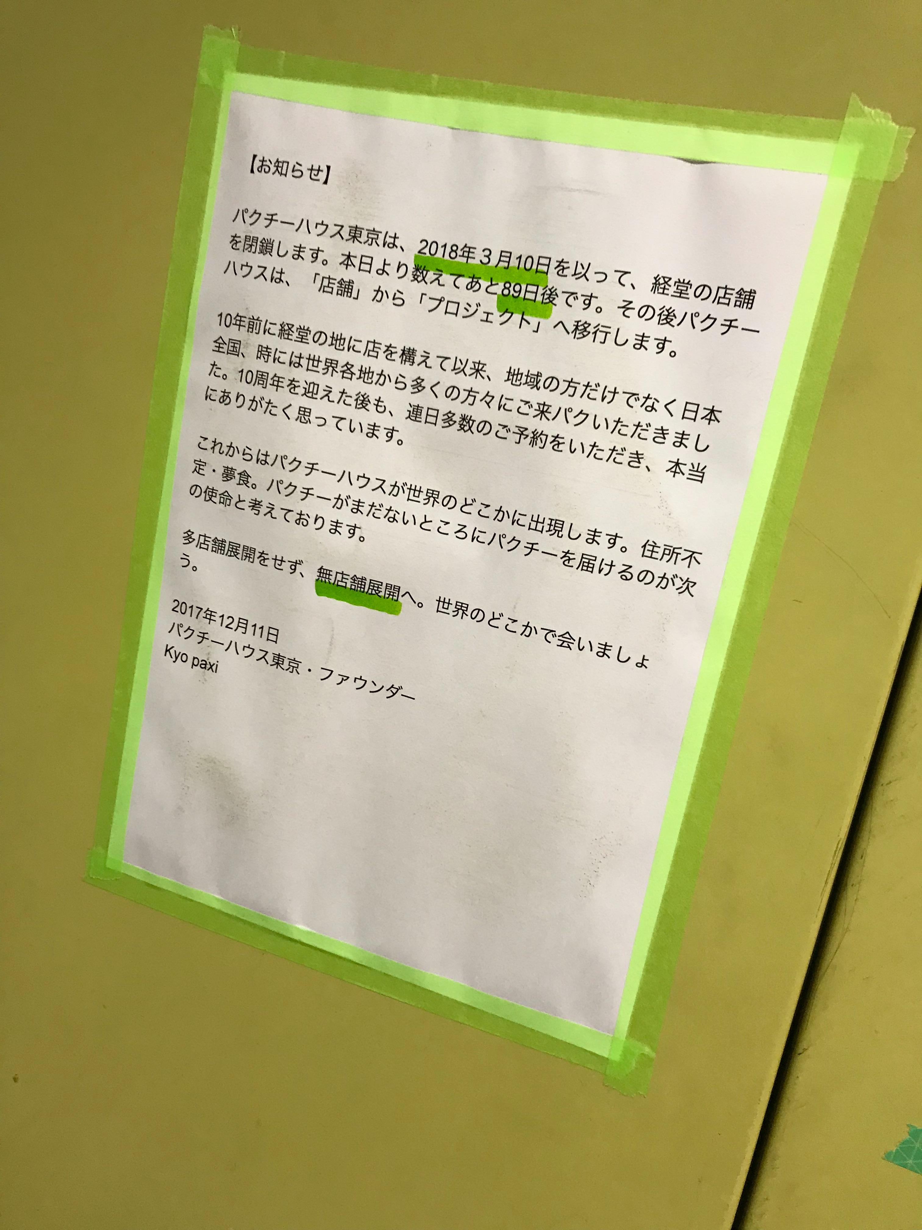 f:id:koutamurakami0819:20180201225523j:image