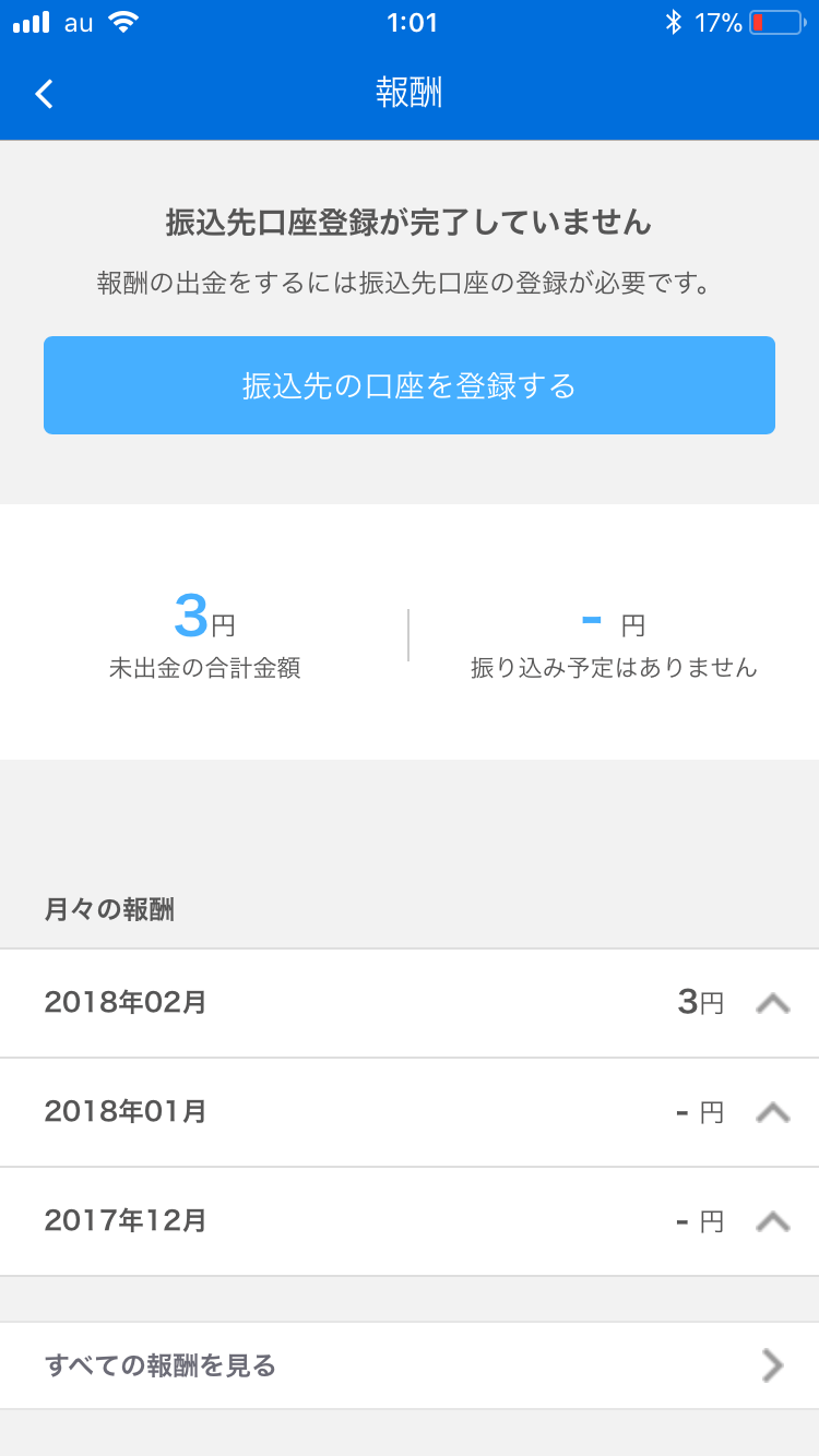 f:id:koutamurakami0819:20180202011302p:image