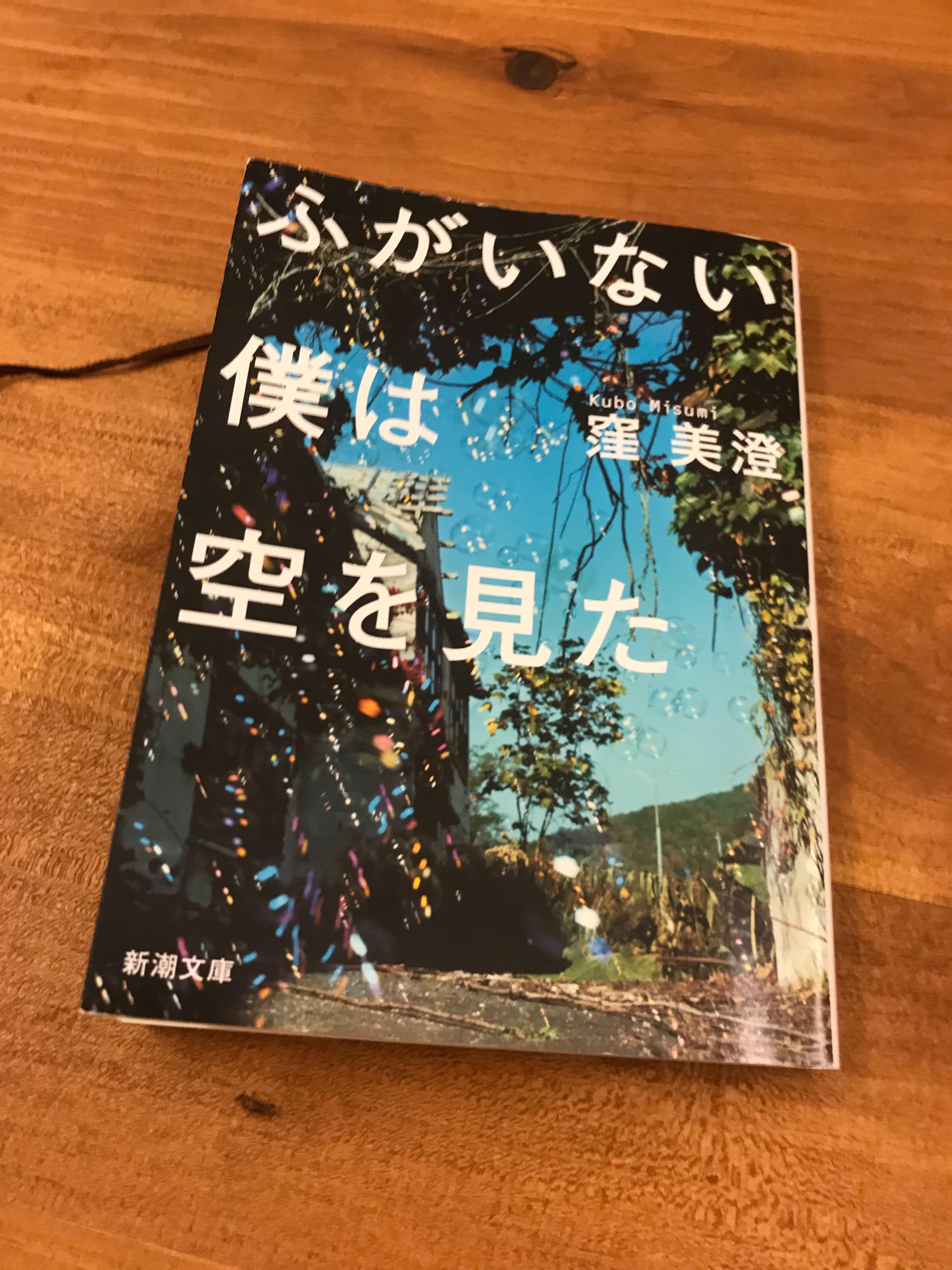 f:id:koutamurakami0819:20180202165008j:image
