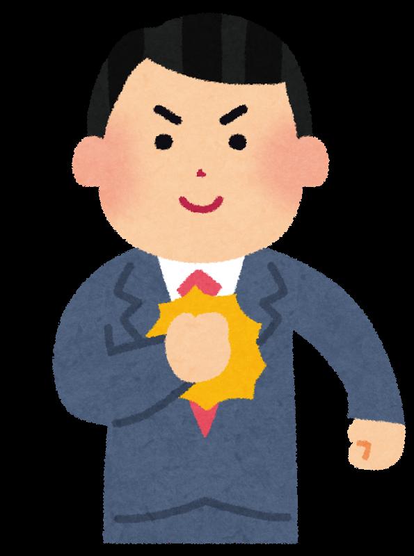 f:id:koutamurakami0819:20180208224248p:image