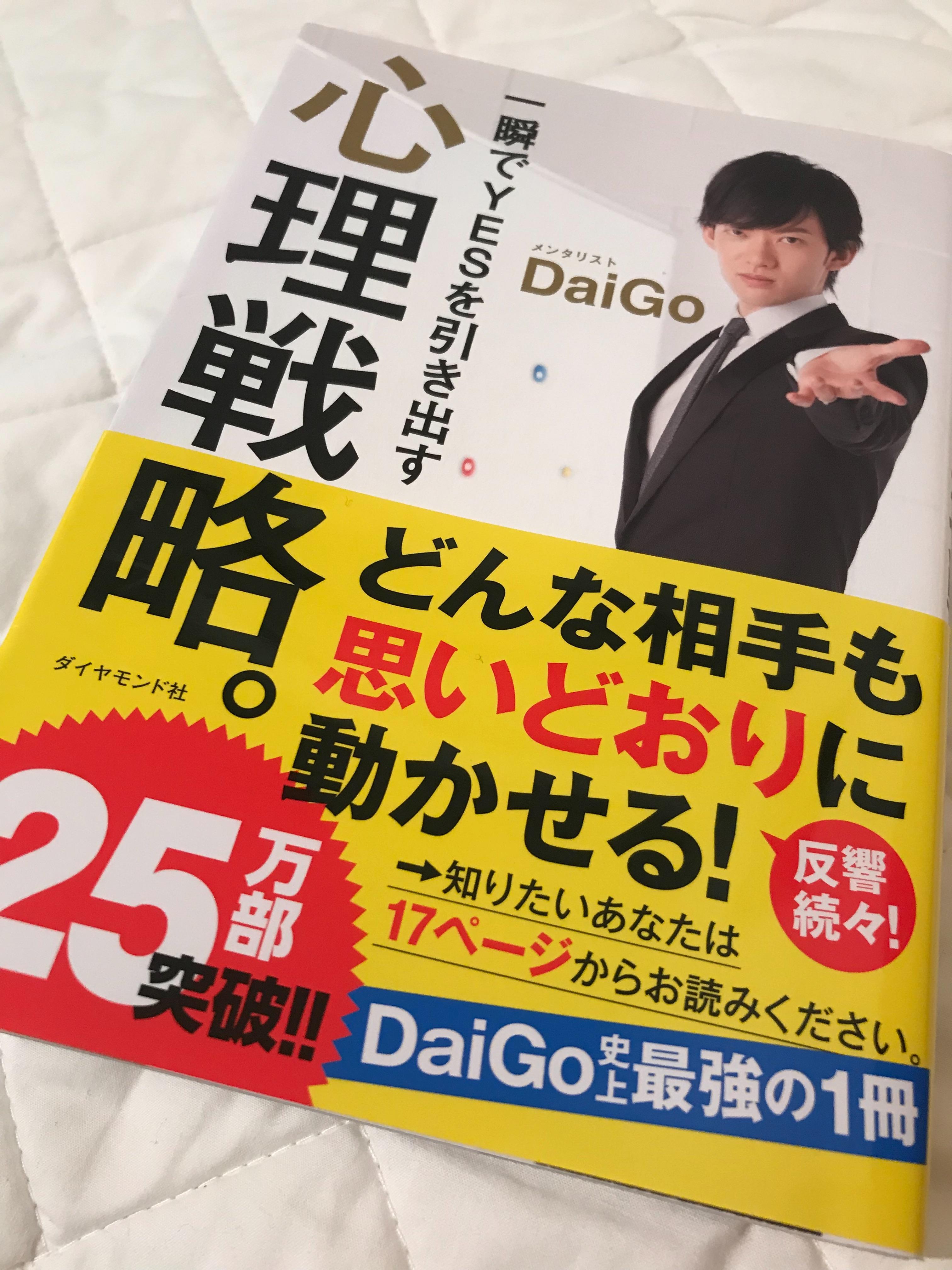 f:id:koutamurakami0819:20180210145624j:image