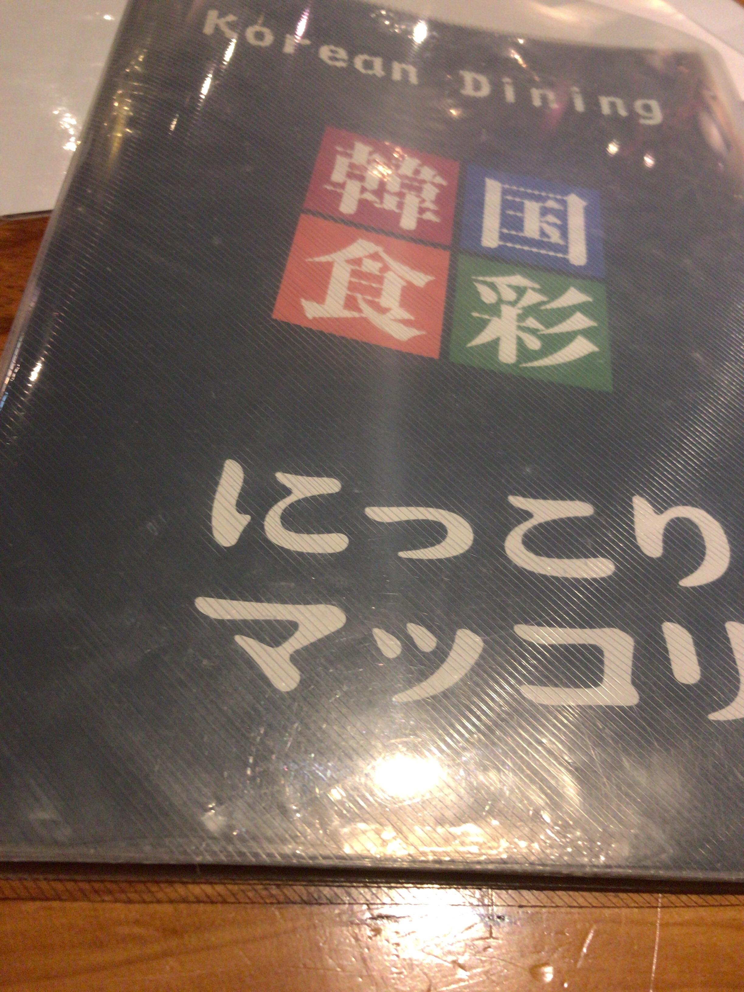 f:id:koutamurakami0819:20180211181521j:image