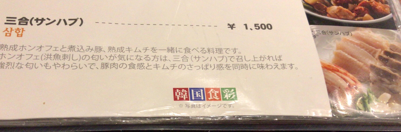 f:id:koutamurakami0819:20180211181536j:image