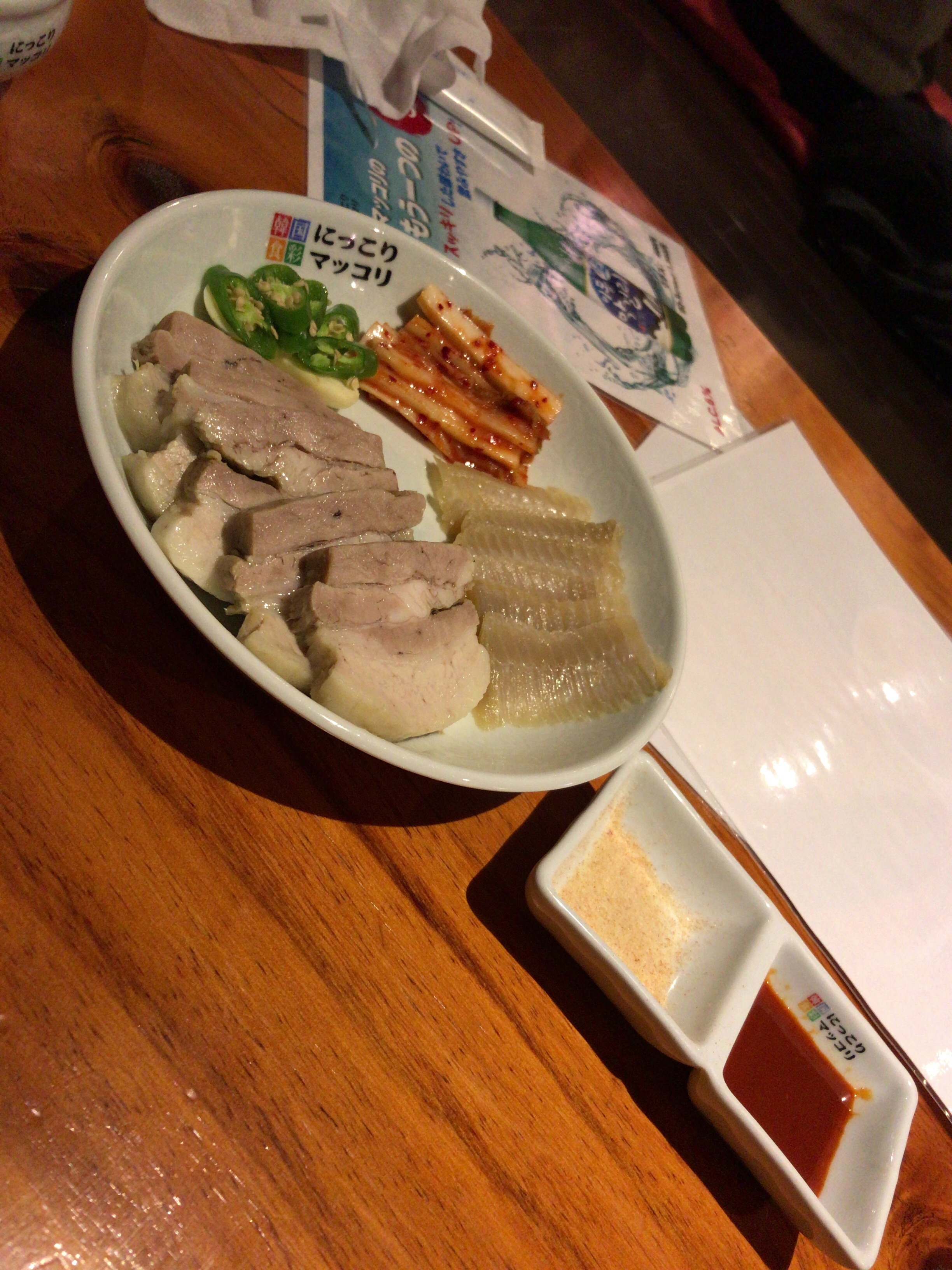 f:id:koutamurakami0819:20180211181548j:image