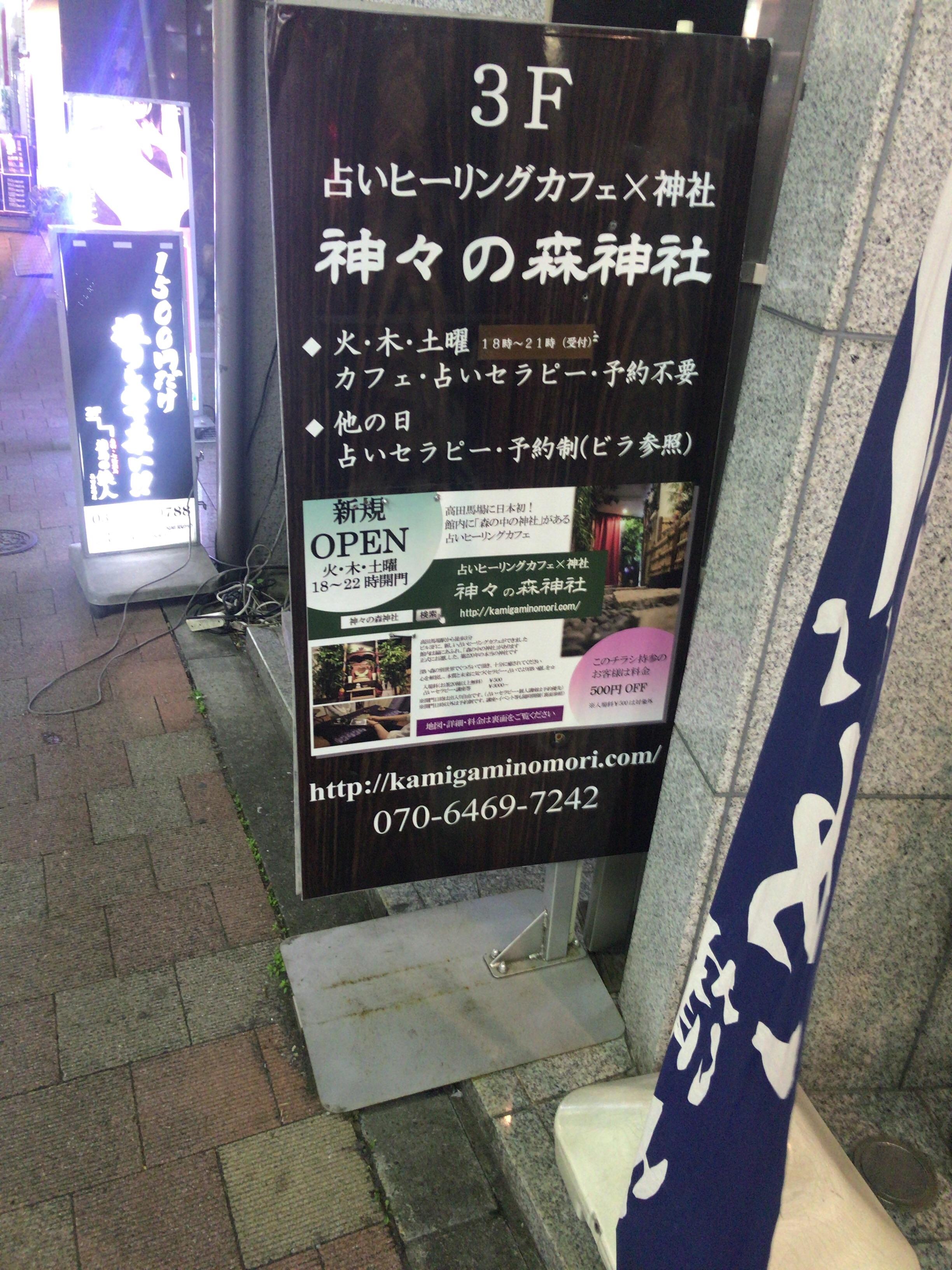f:id:koutamurakami0819:20180211233104j:image