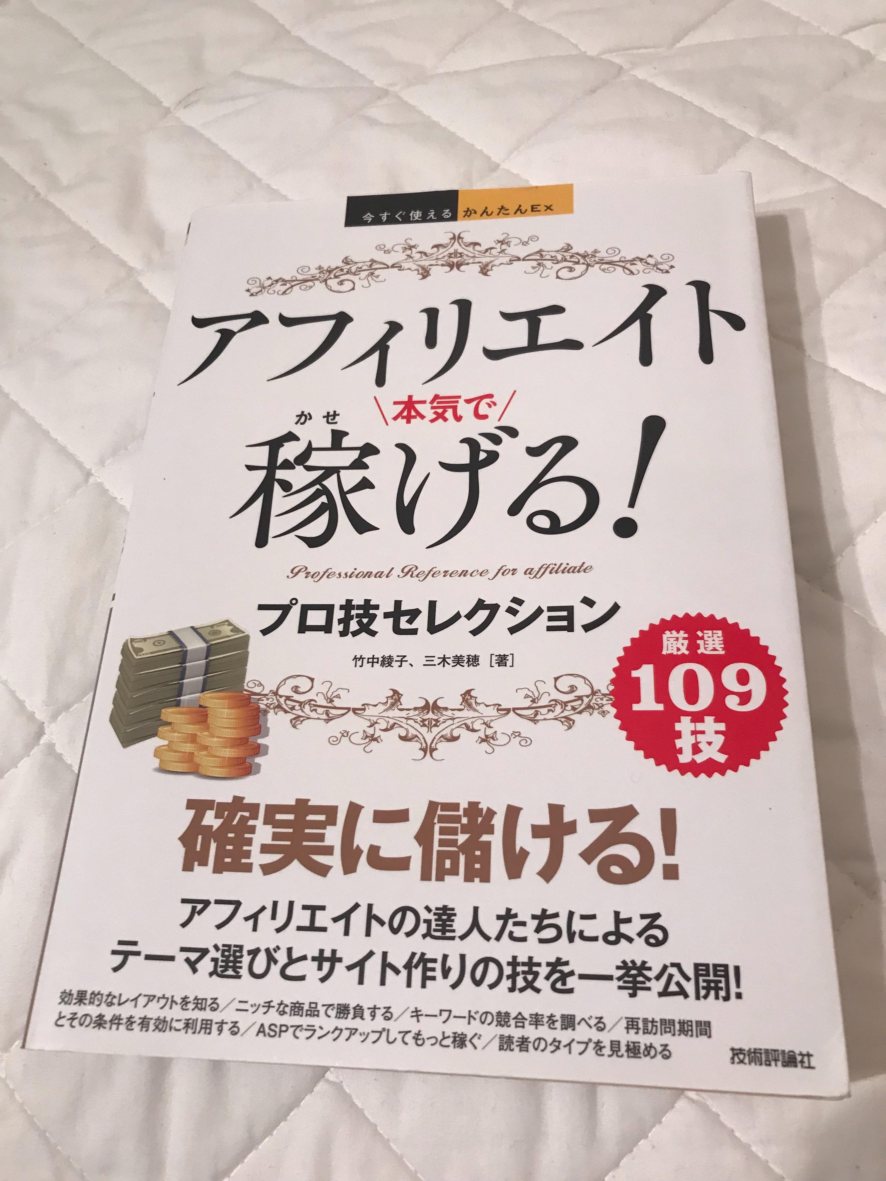 f:id:koutamurakami0819:20180212182927j:image