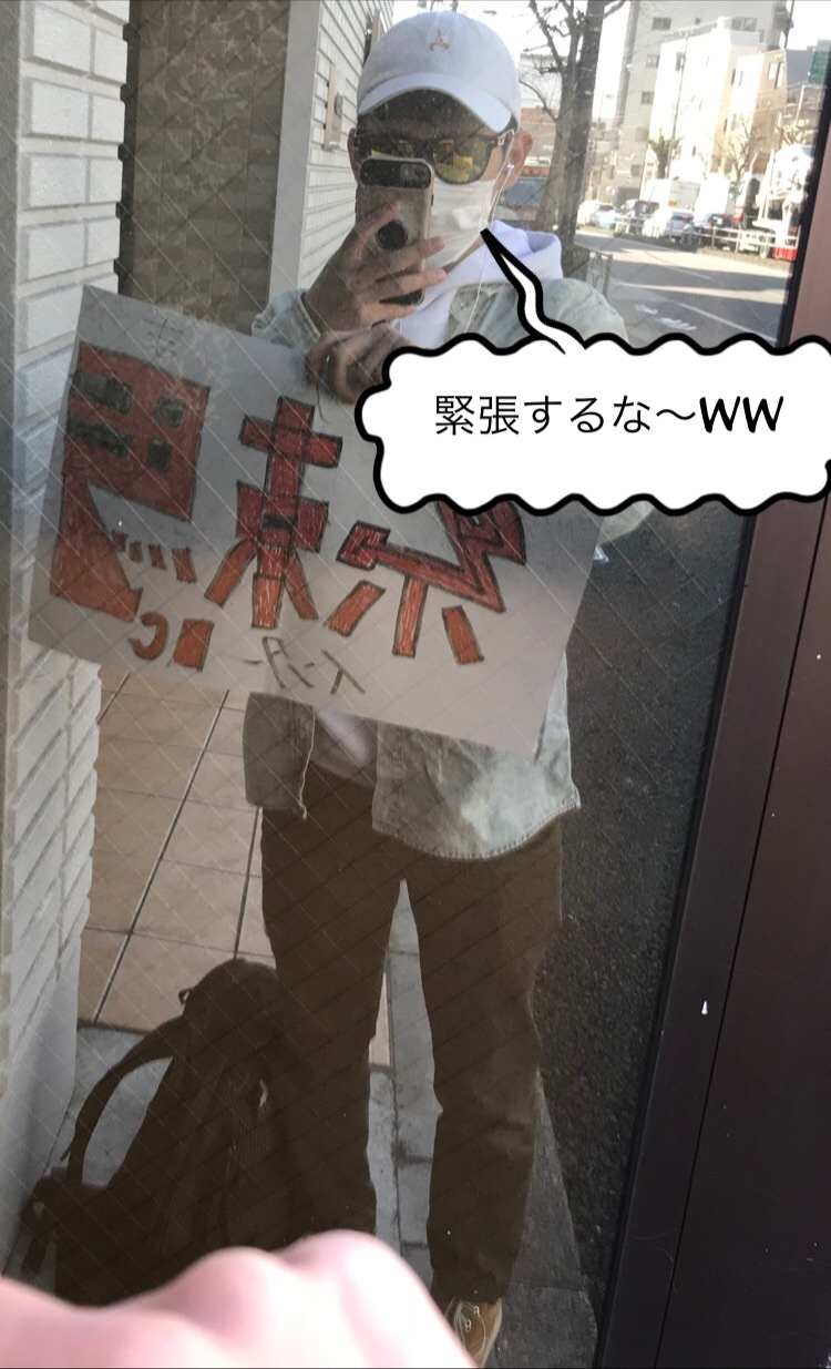 f:id:koutamurakami0819:20180220190845j:image