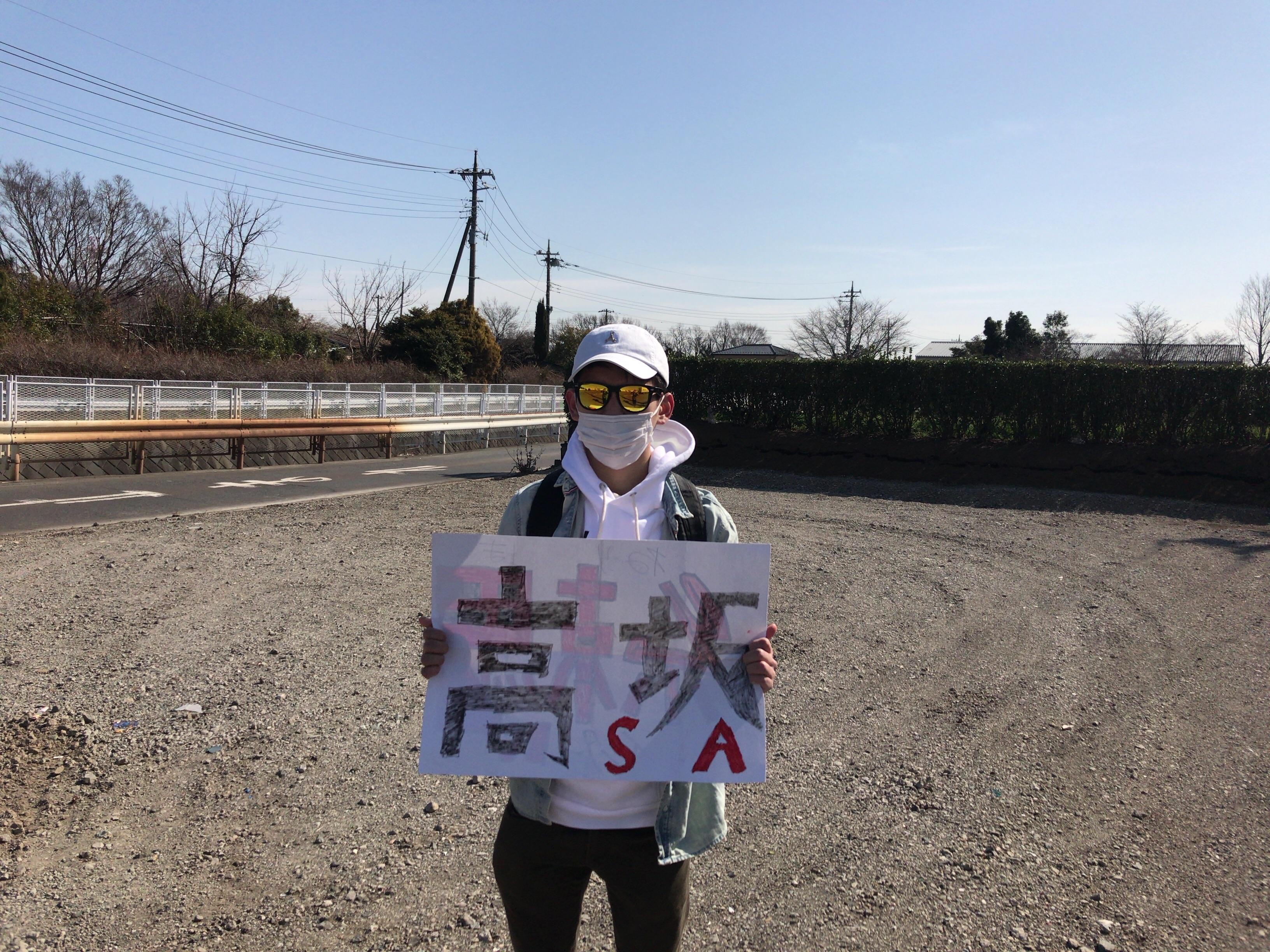 f:id:koutamurakami0819:20180220221359j:image