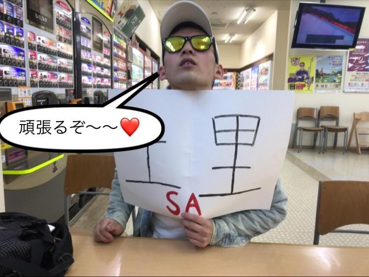f:id:koutamurakami0819:20180220221718j:image