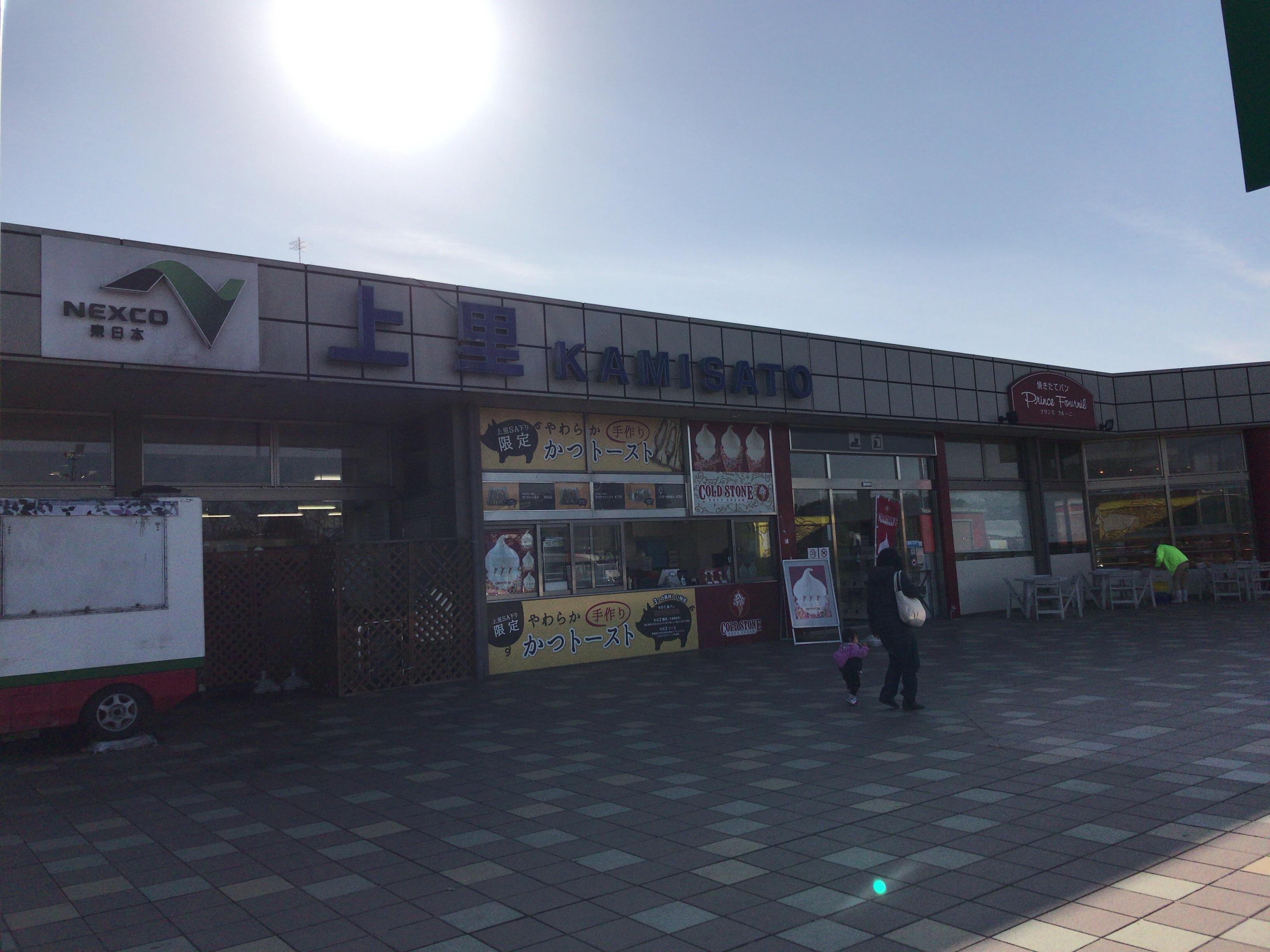 f:id:koutamurakami0819:20180221142649j:image