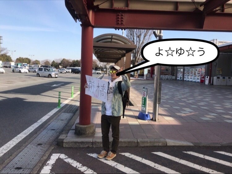 f:id:koutamurakami0819:20180221142703j:image