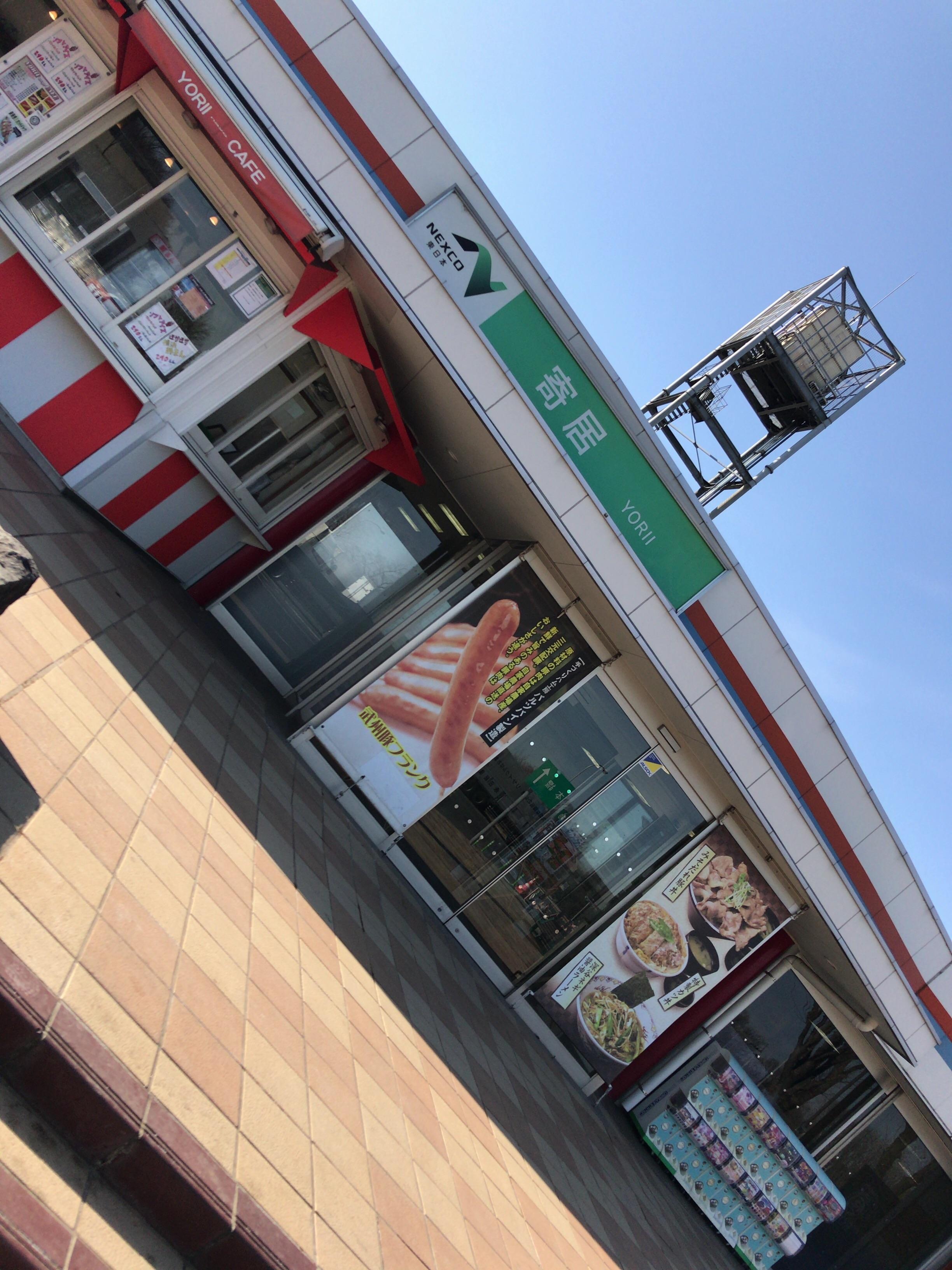 f:id:koutamurakami0819:20180221142912j:image