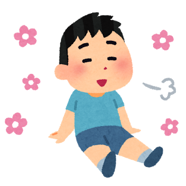 f:id:koutamurakami0819:20180226220553p:image
