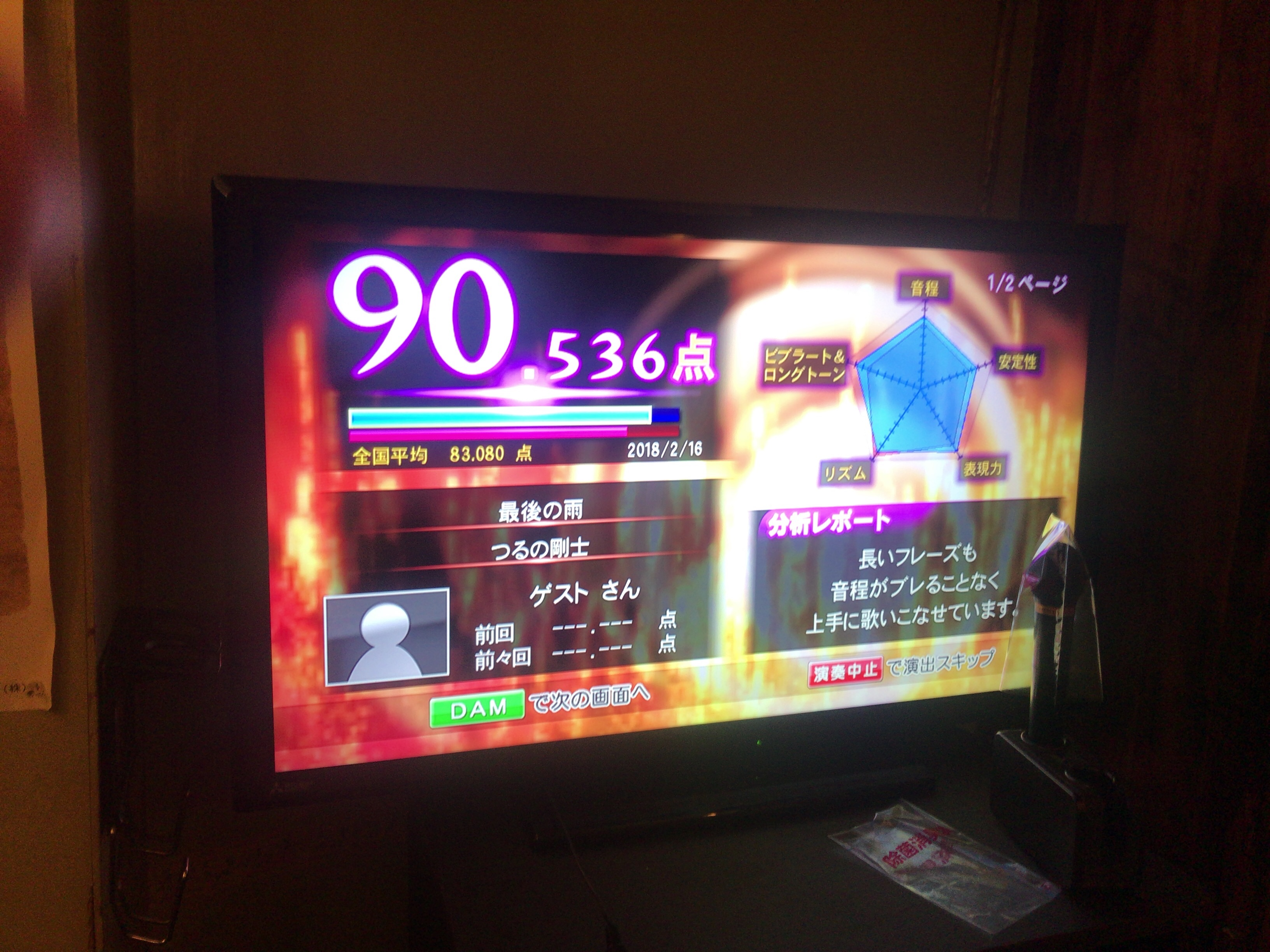 f:id:koutamurakami0819:20180227133248j:image