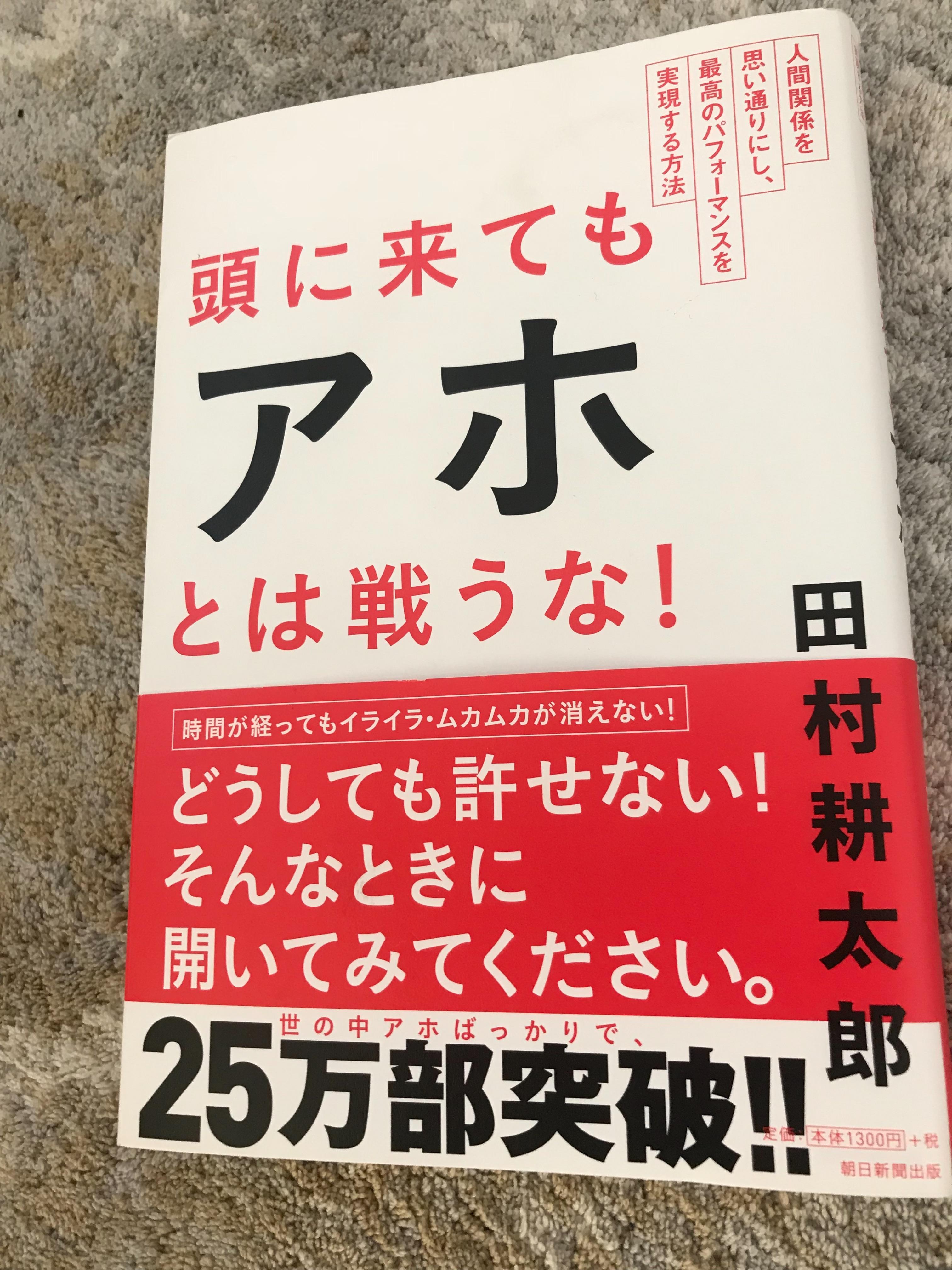 f:id:koutamurakami0819:20180228164841j:image