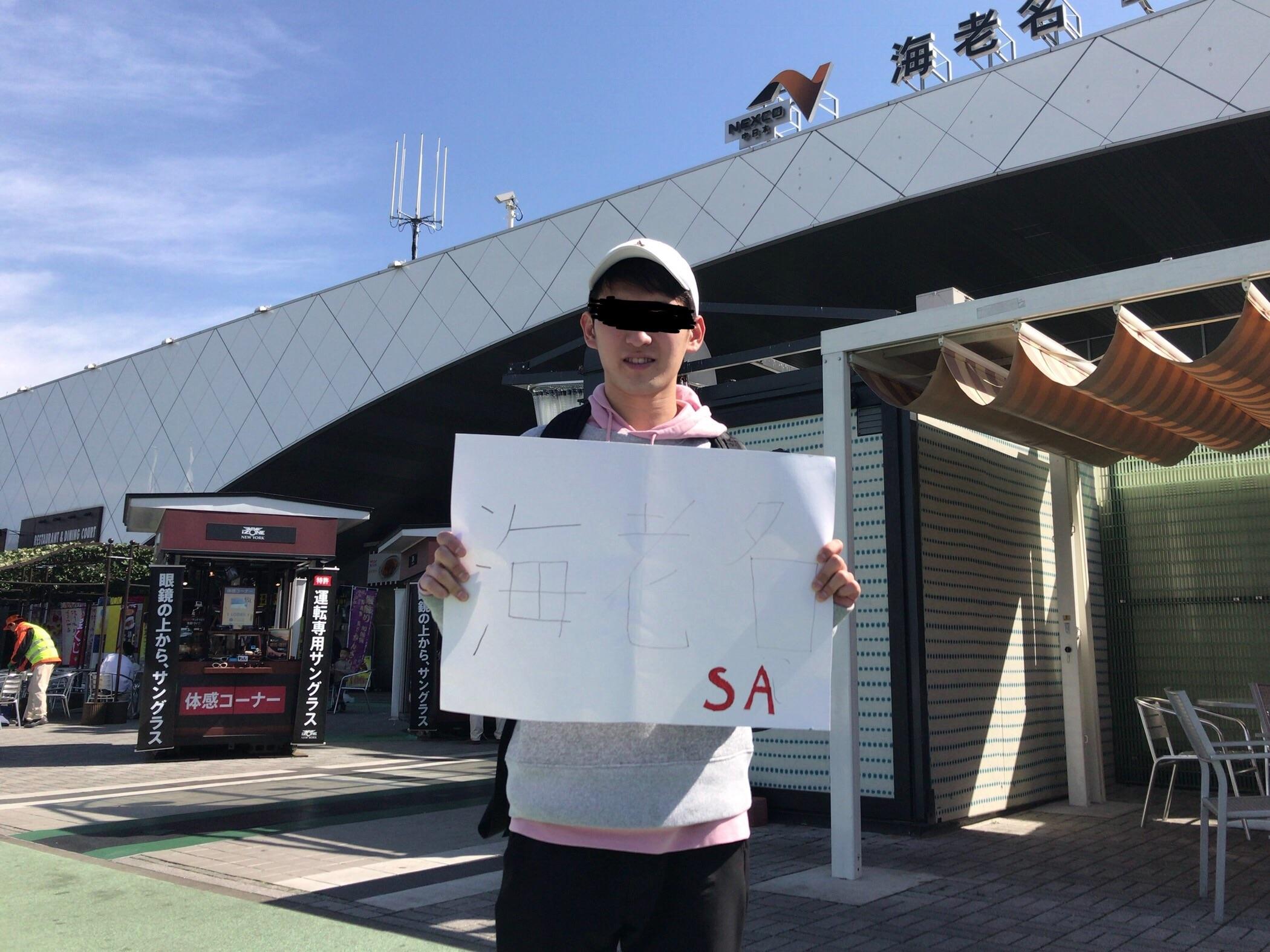 f:id:koutamurakami0819:20180303094702j:image