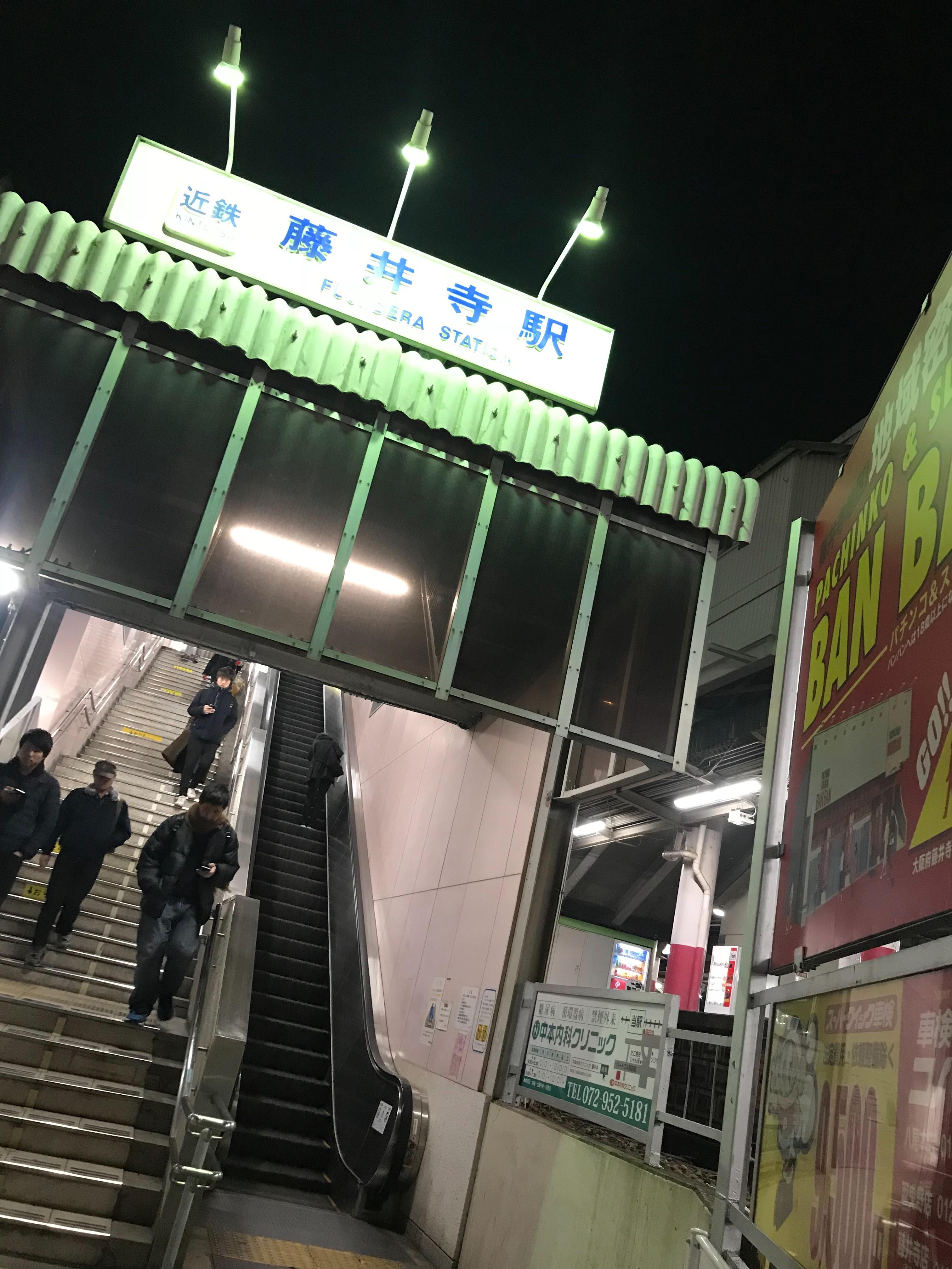 f:id:koutamurakami0819:20180303143200j:image