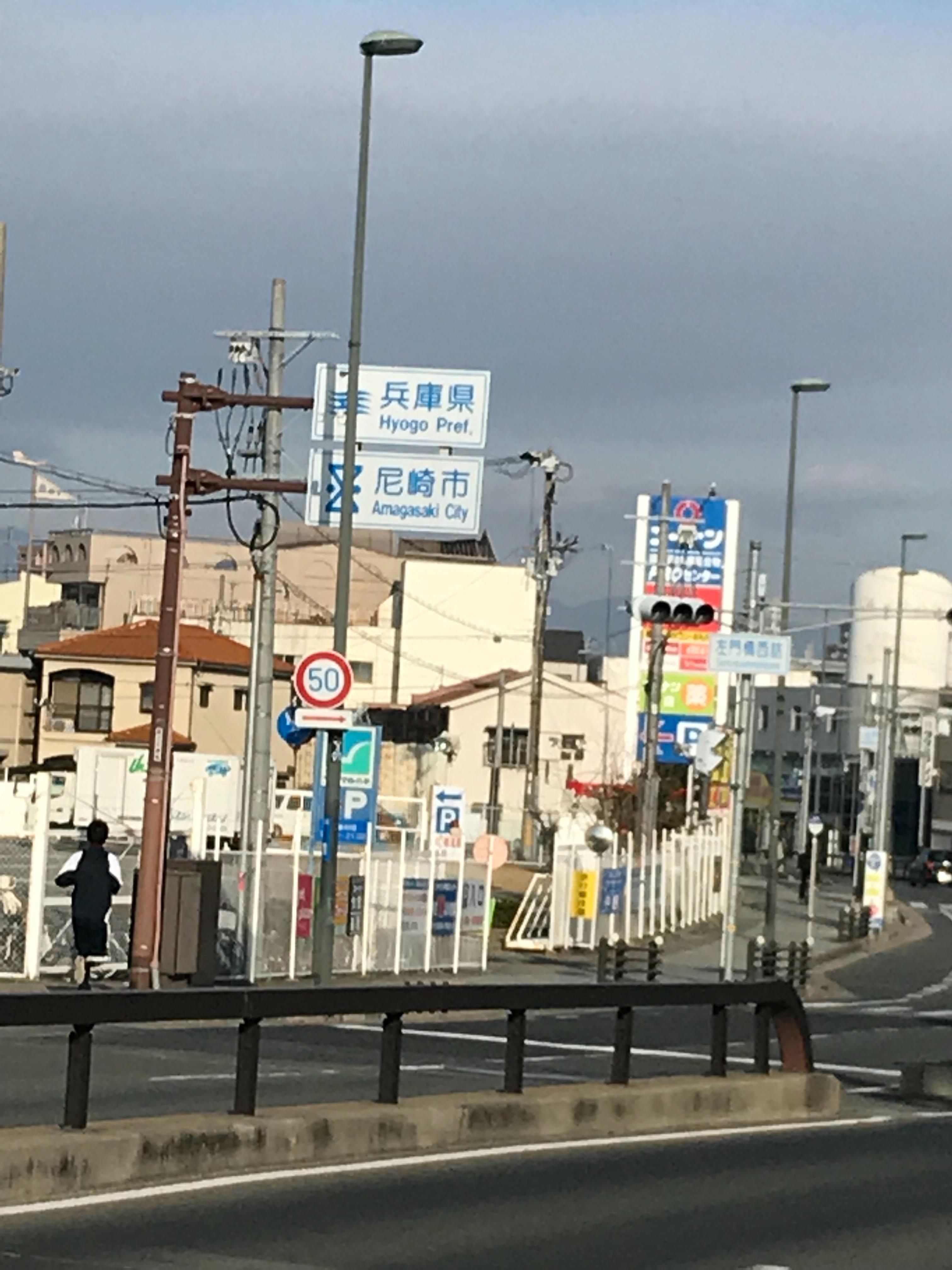 f:id:koutamurakami0819:20180304215955j:image