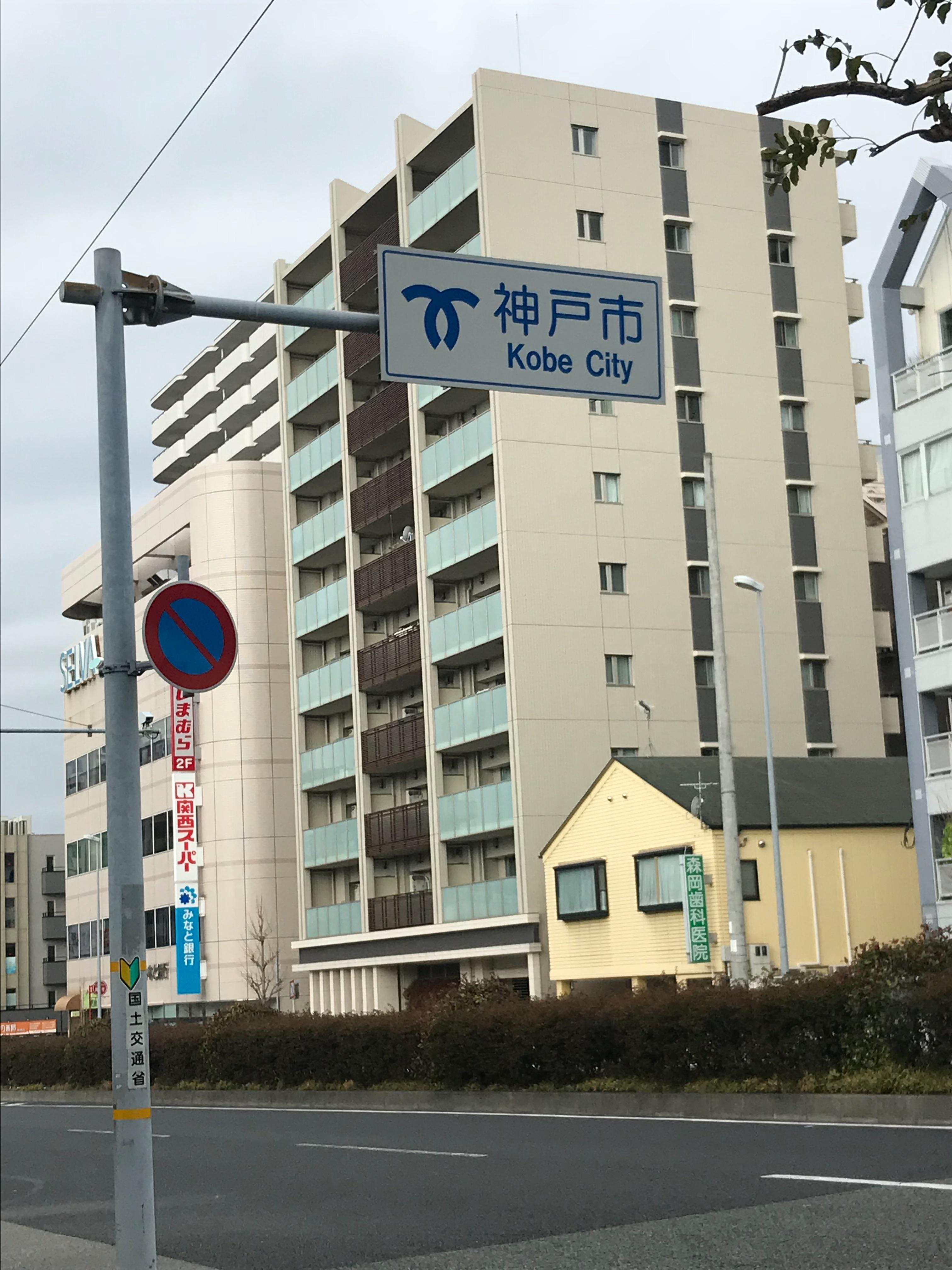 f:id:koutamurakami0819:20180304220014j:image