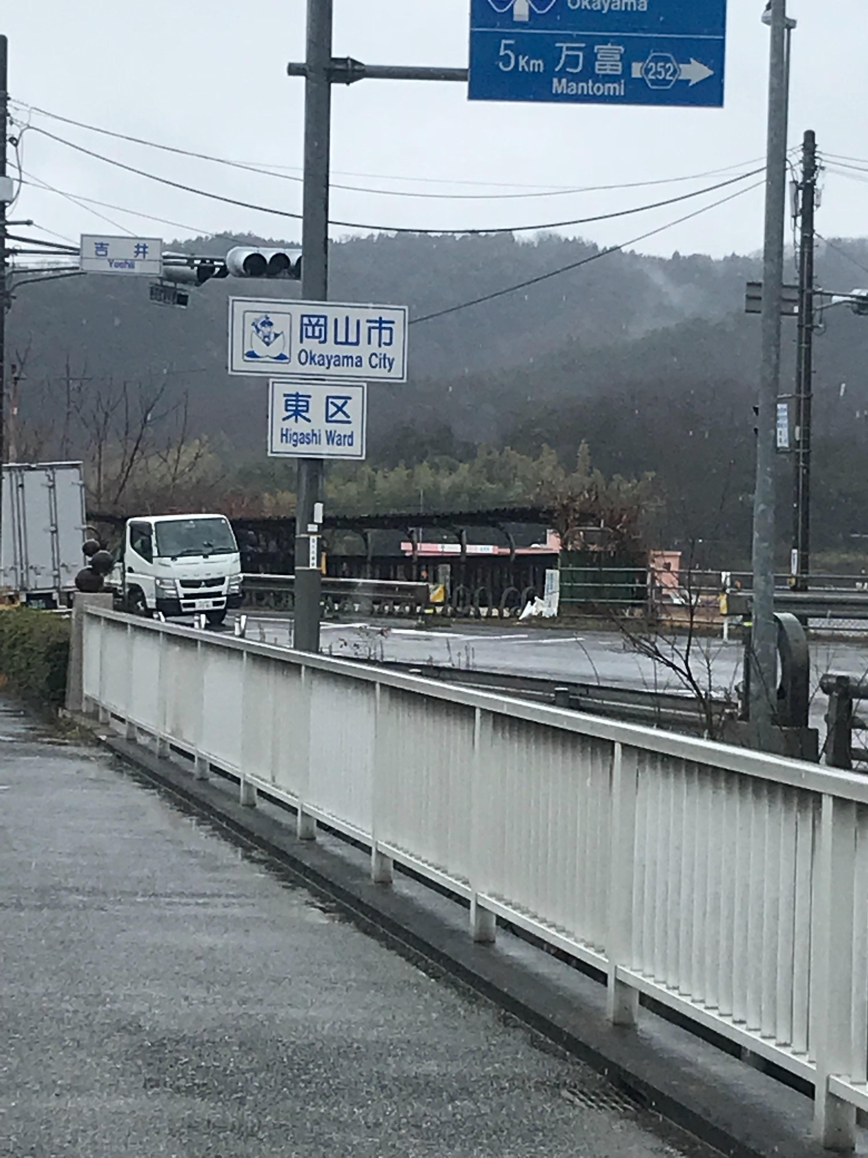f:id:koutamurakami0819:20180305165914j:image