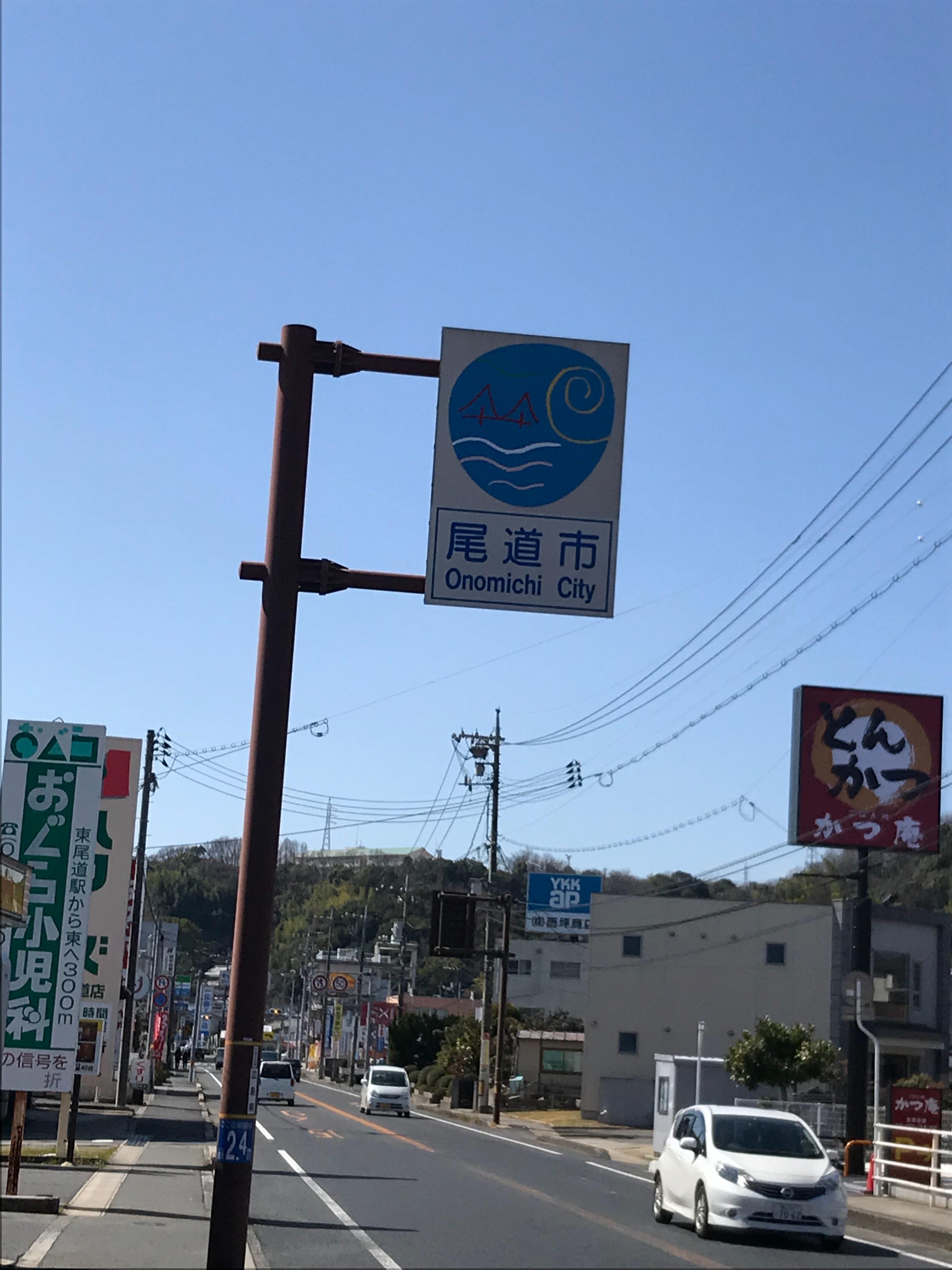 f:id:koutamurakami0819:20180308165945j:image