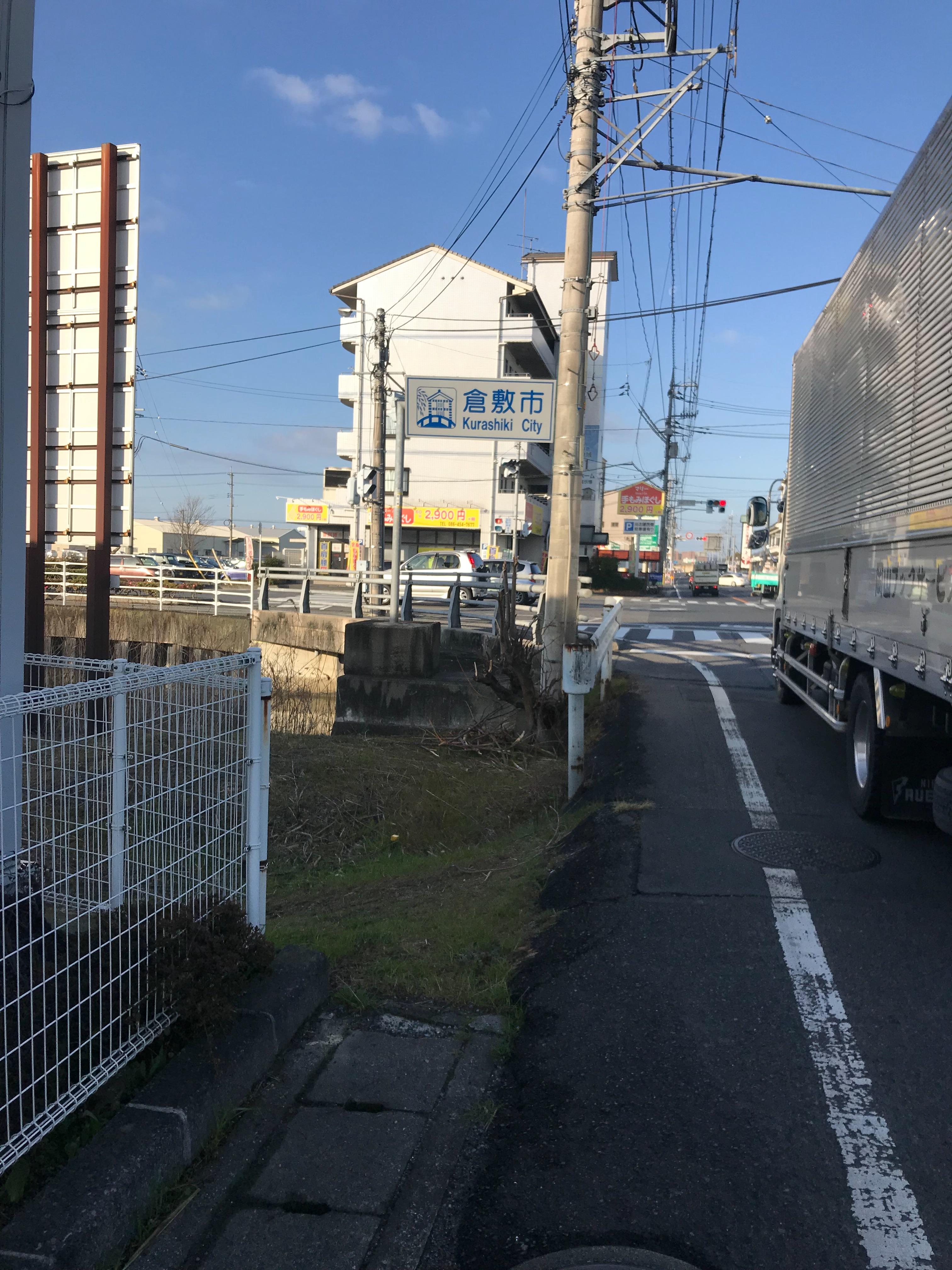 f:id:koutamurakami0819:20180308170107j:image