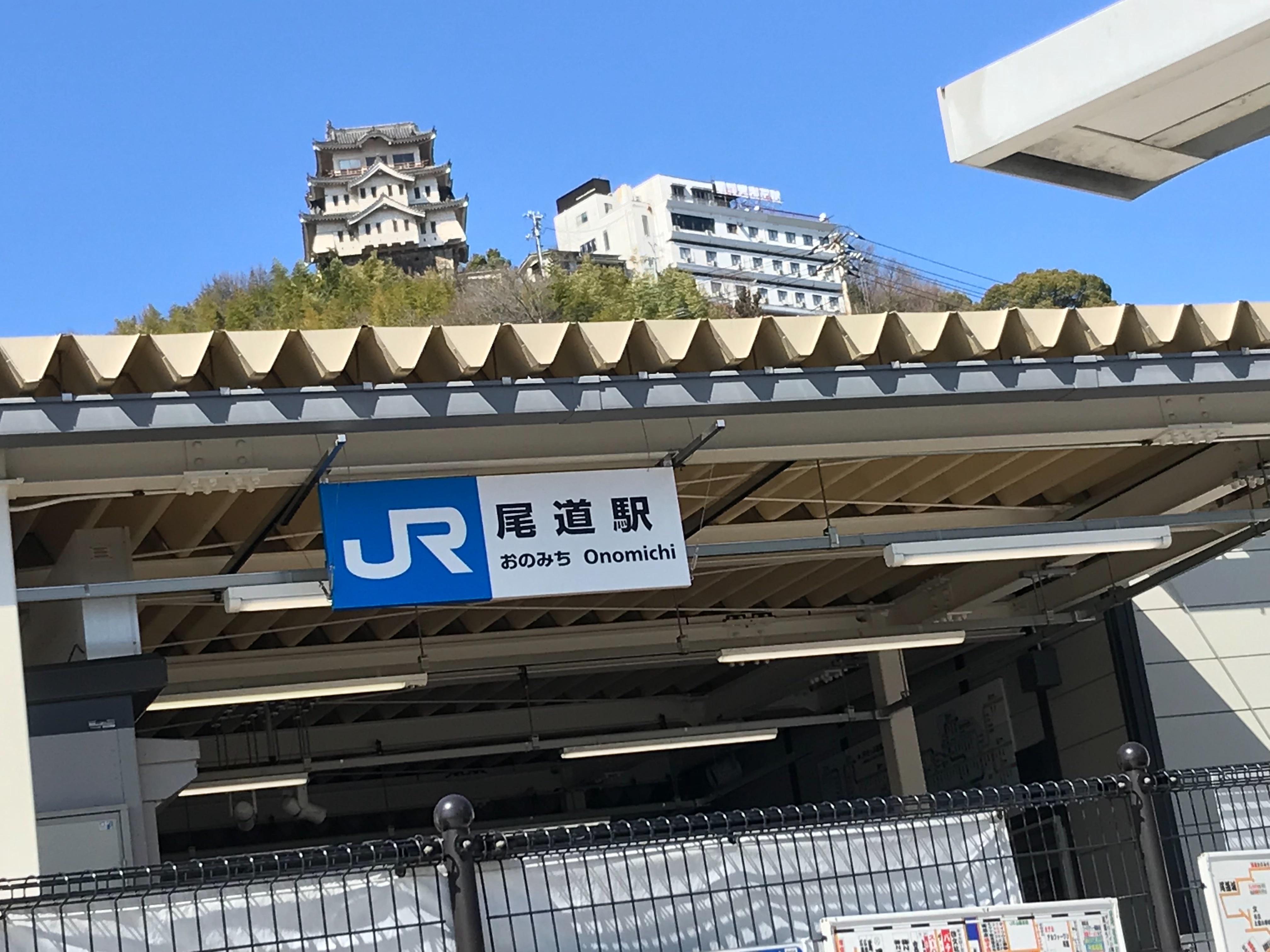 f:id:koutamurakami0819:20180308170108j:image