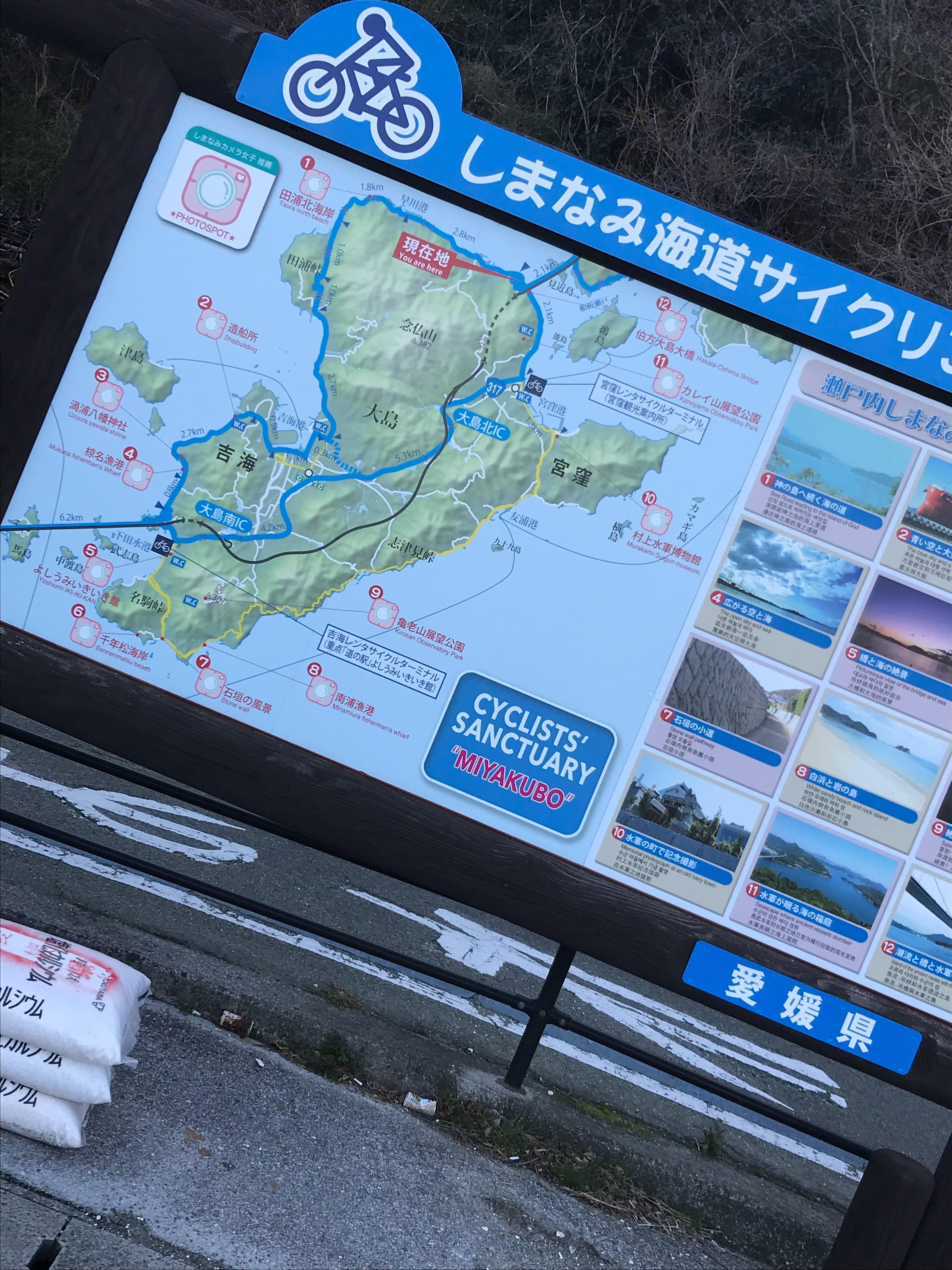 f:id:koutamurakami0819:20180308184829j:image