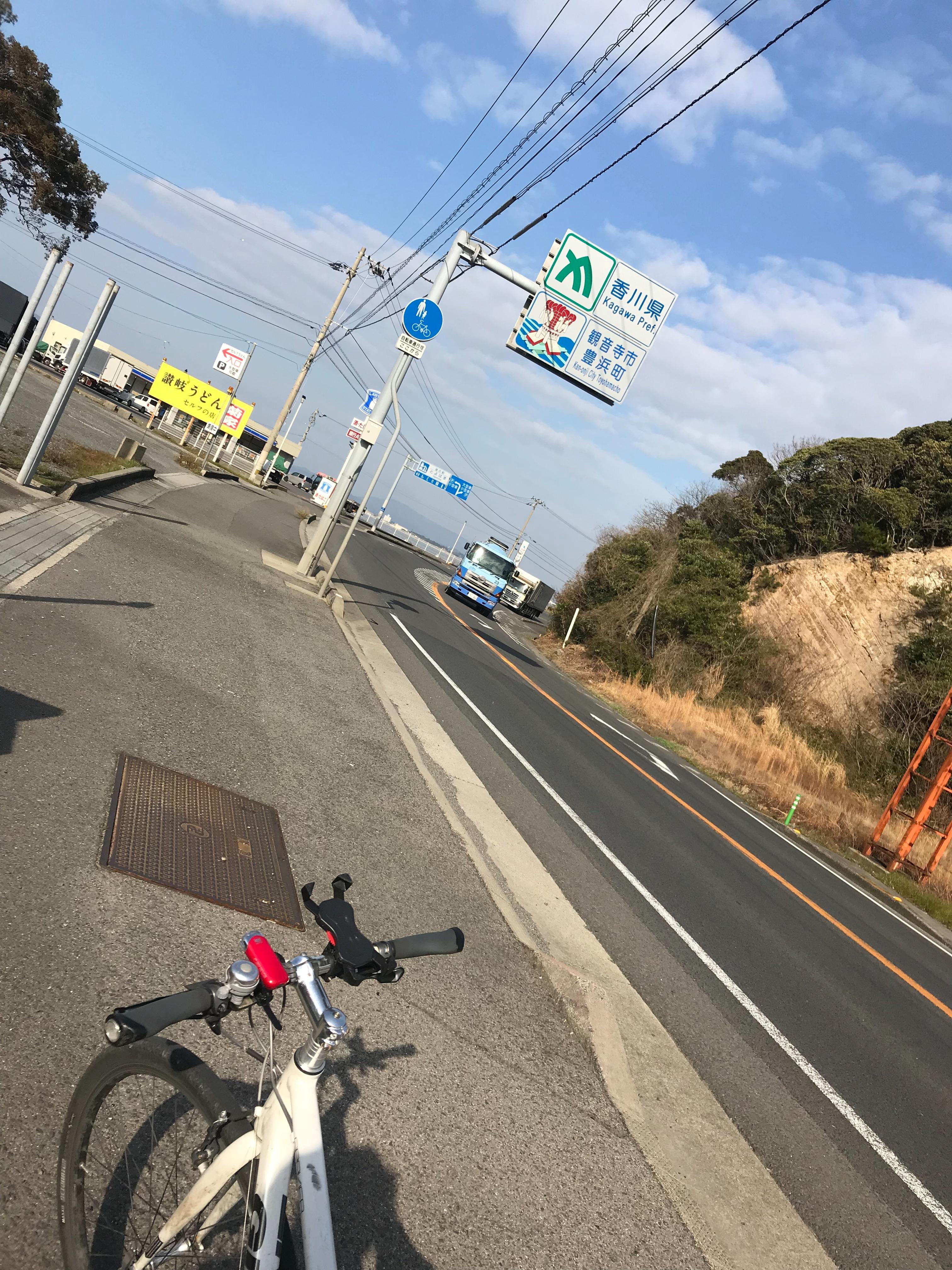 f:id:koutamurakami0819:20180310112547j:image