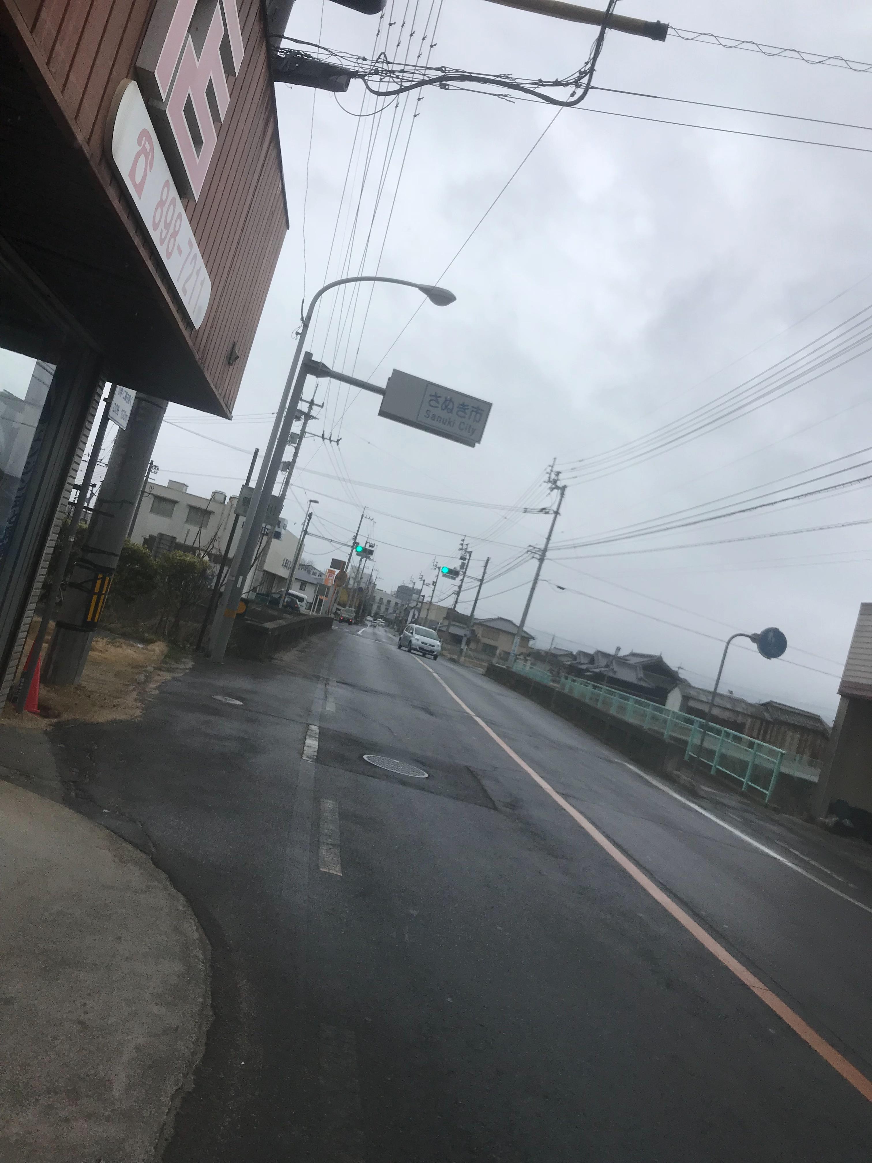 f:id:koutamurakami0819:20180310133215j:image