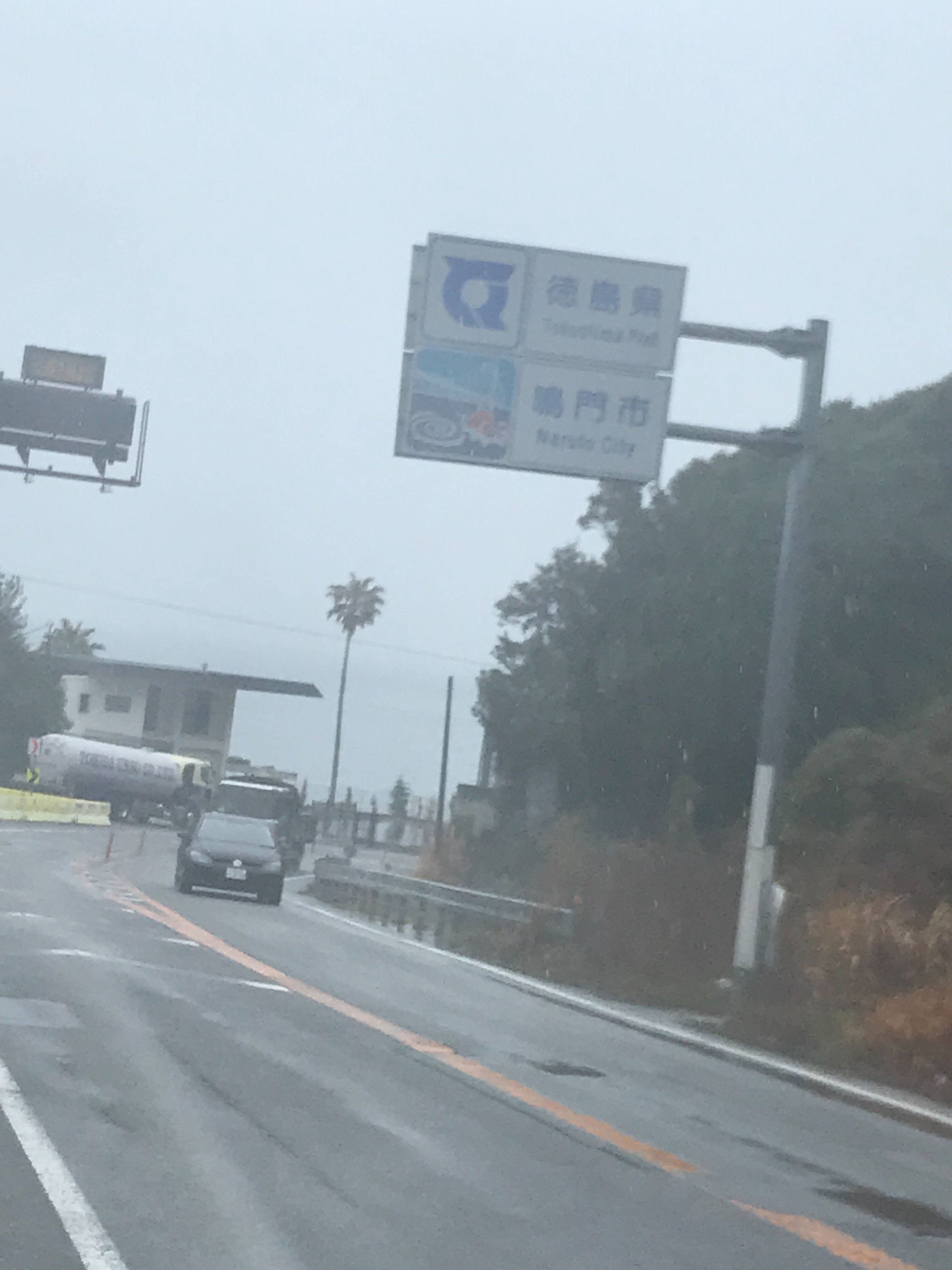 f:id:koutamurakami0819:20180310133232j:image