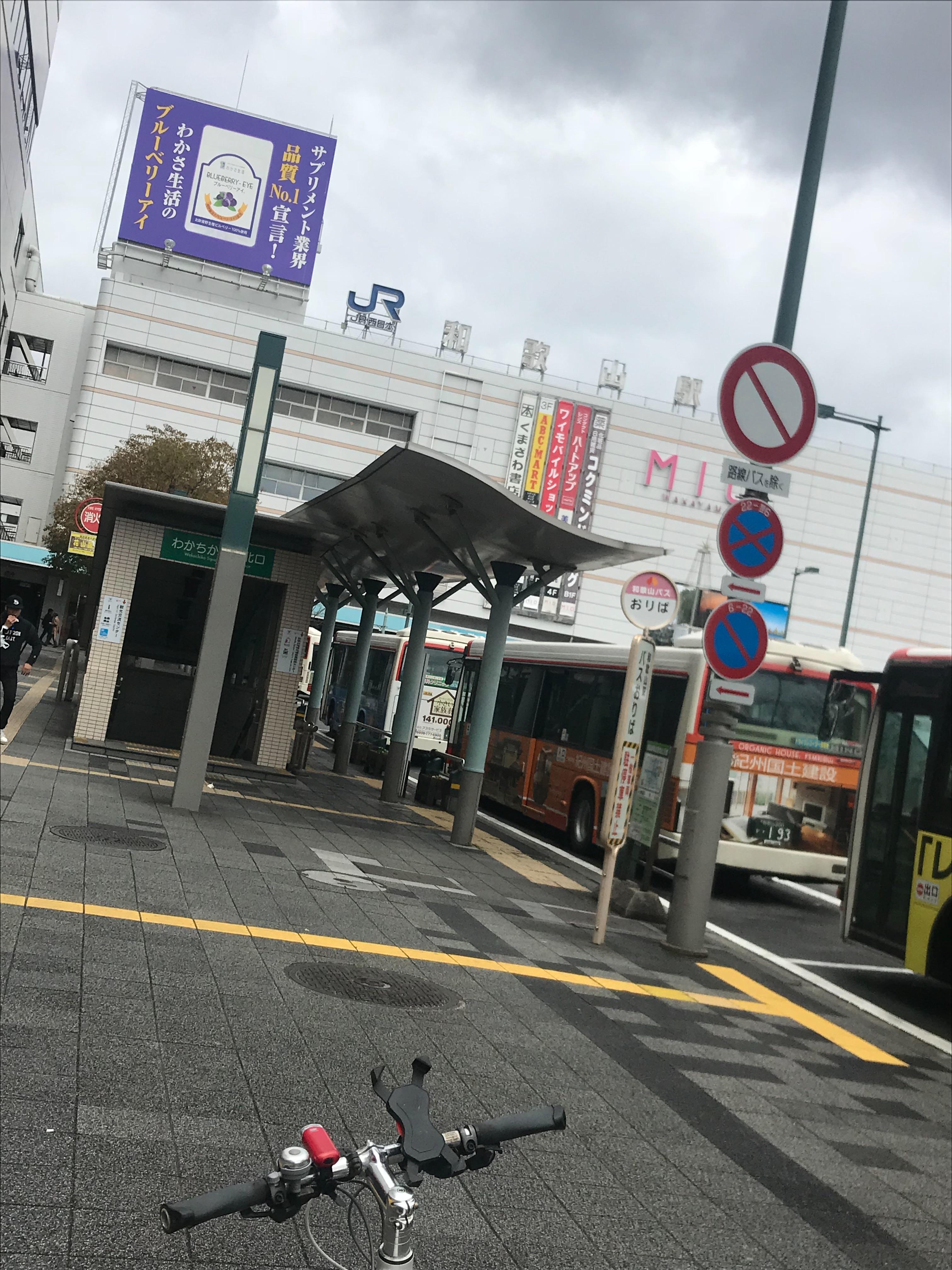 f:id:koutamurakami0819:20180310155852j:image