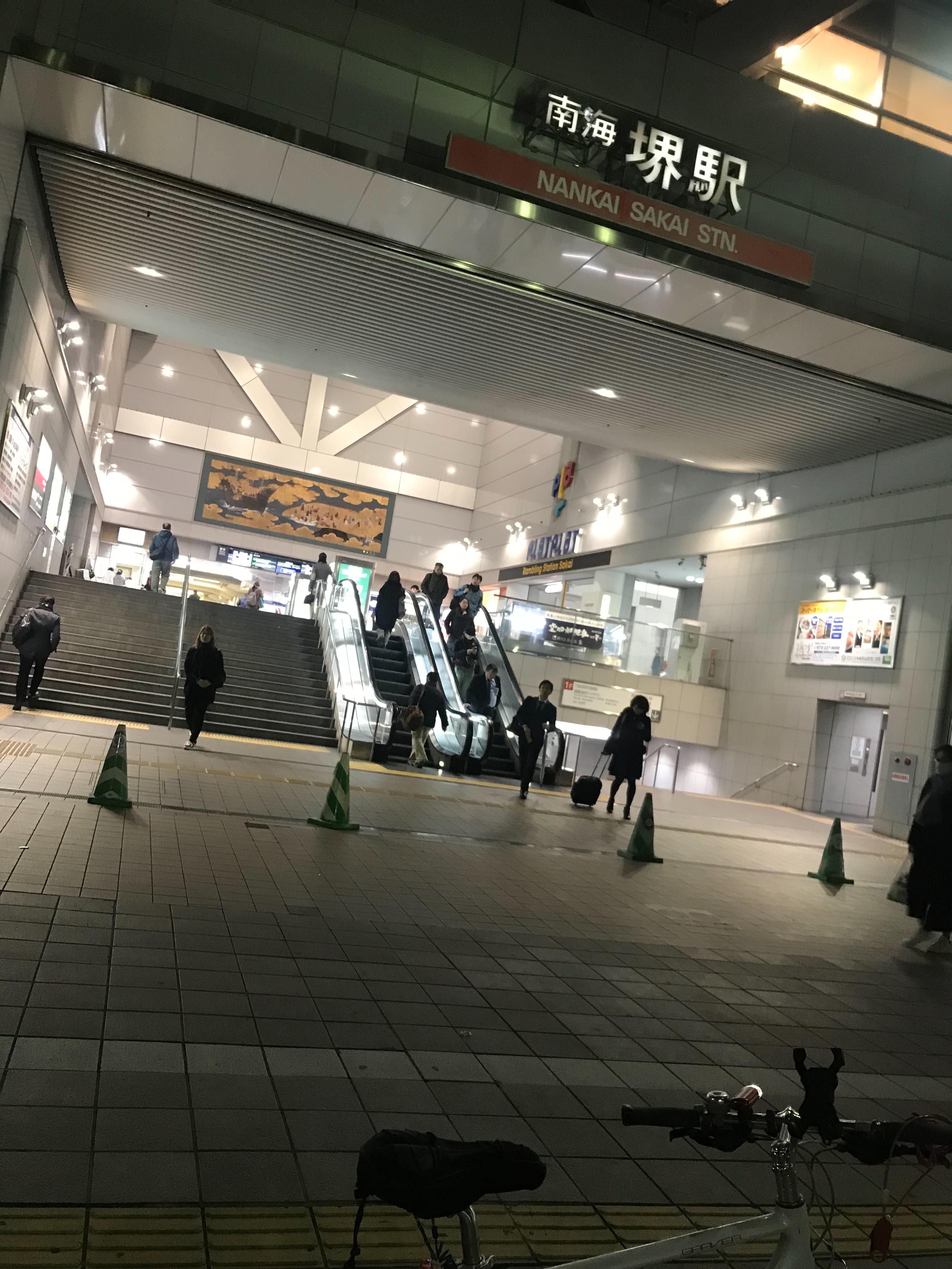 f:id:koutamurakami0819:20180310160000j:image