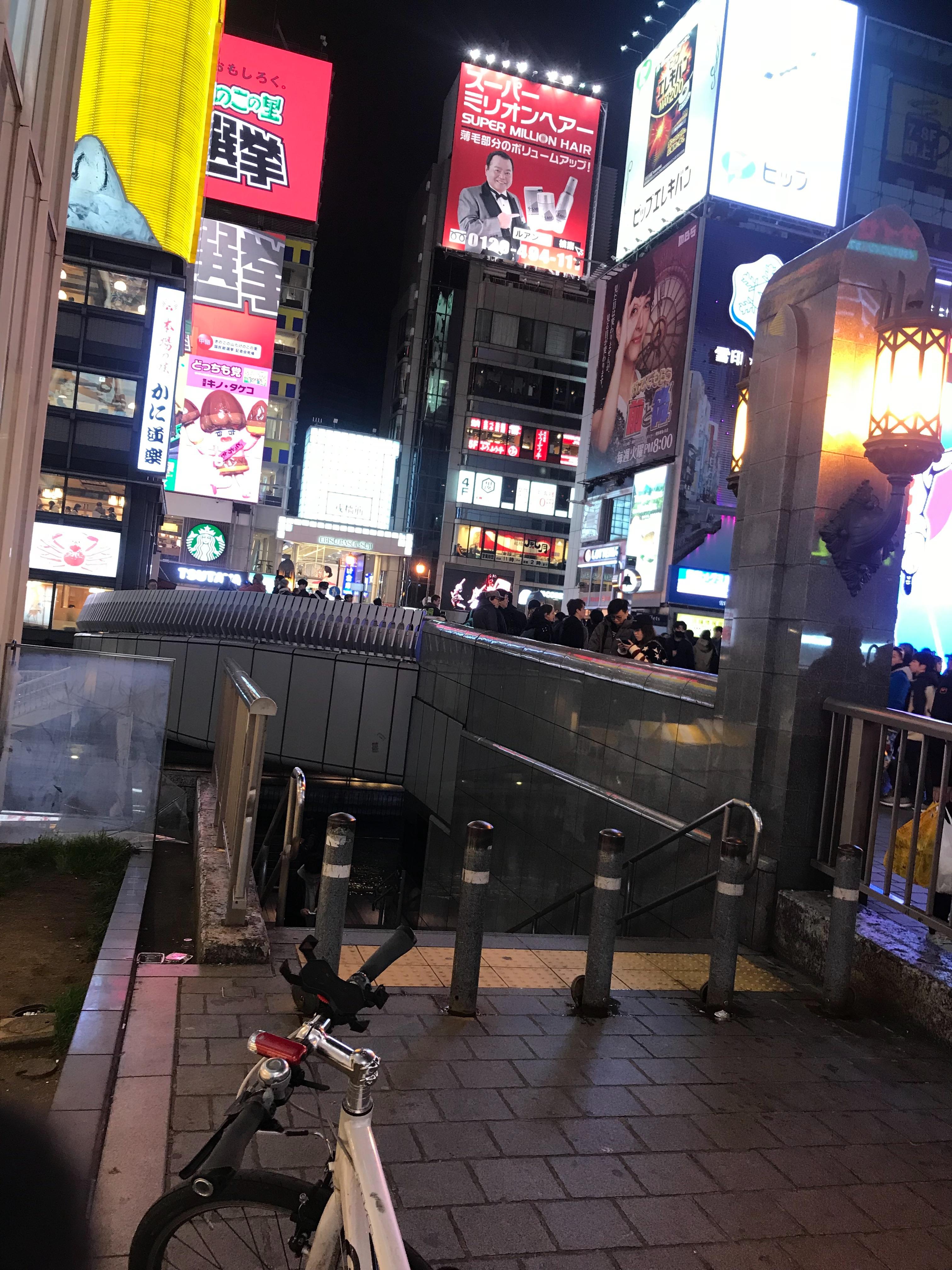 f:id:koutamurakami0819:20180310160009j:image