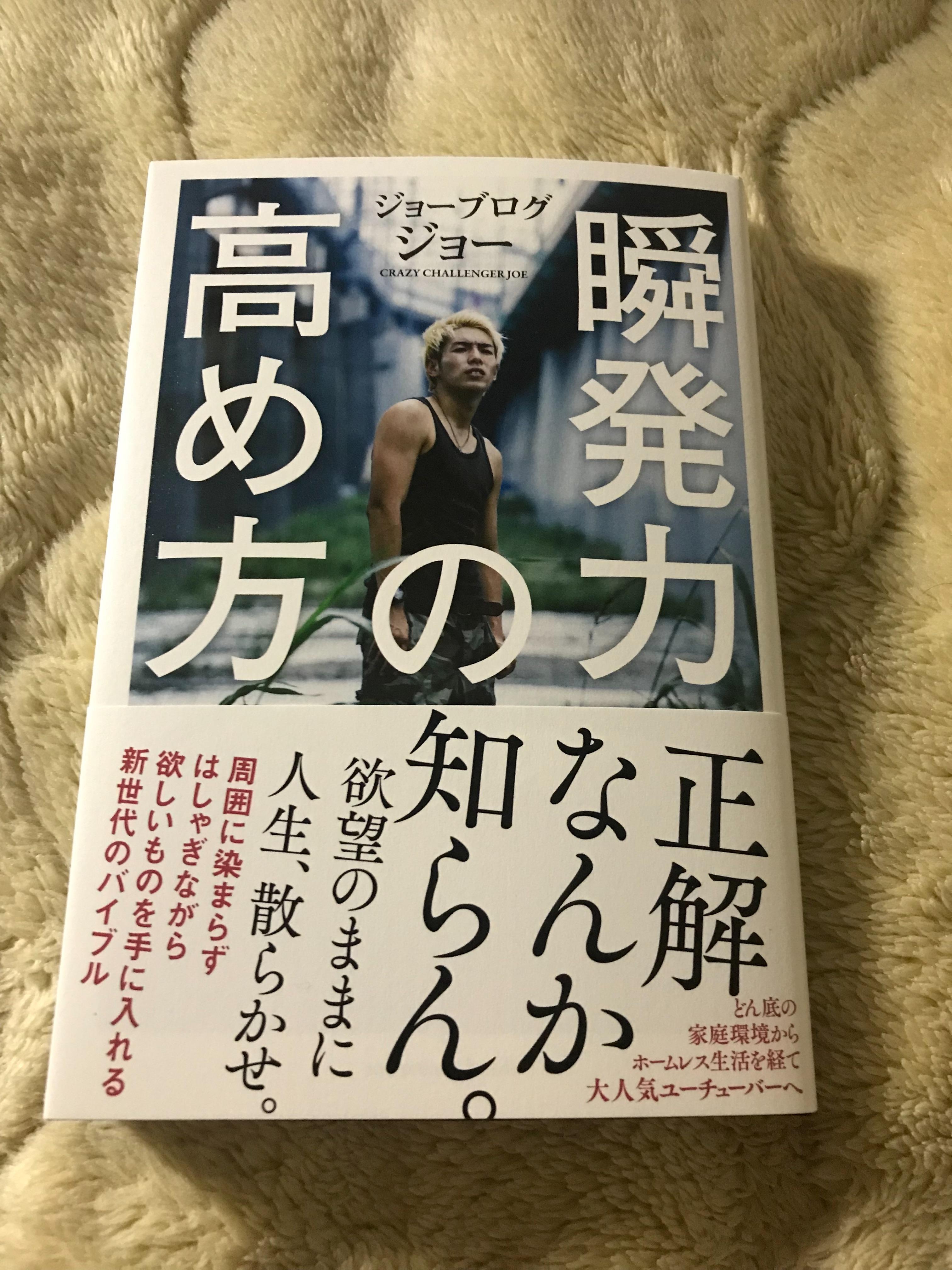 f:id:koutamurakami0819:20180312205202j:image