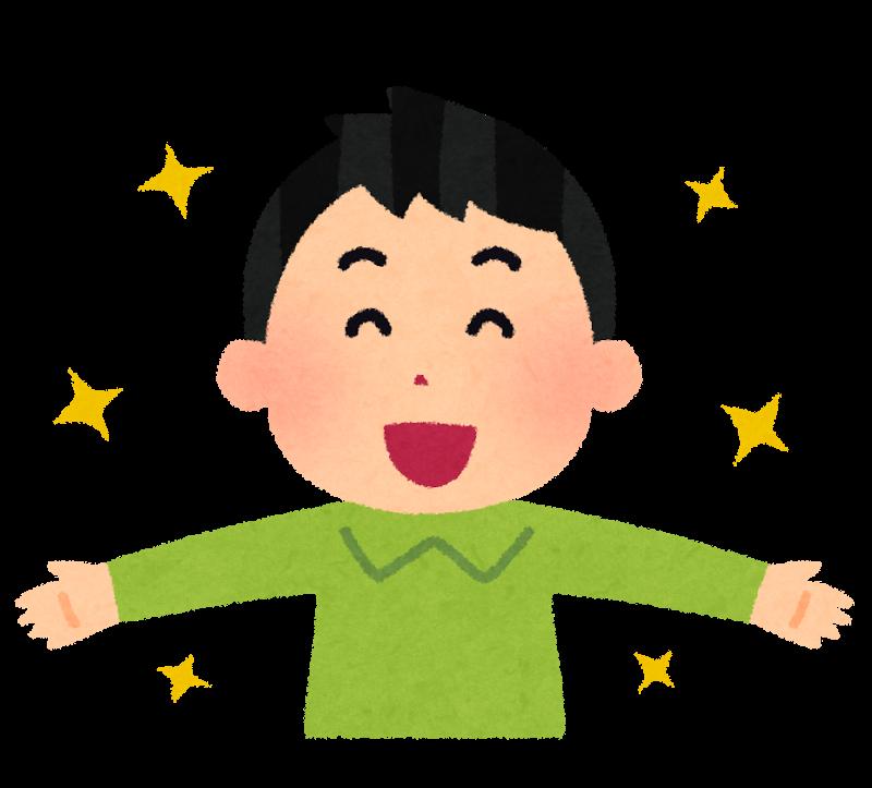 f:id:koutamurakami0819:20180316231214p:image