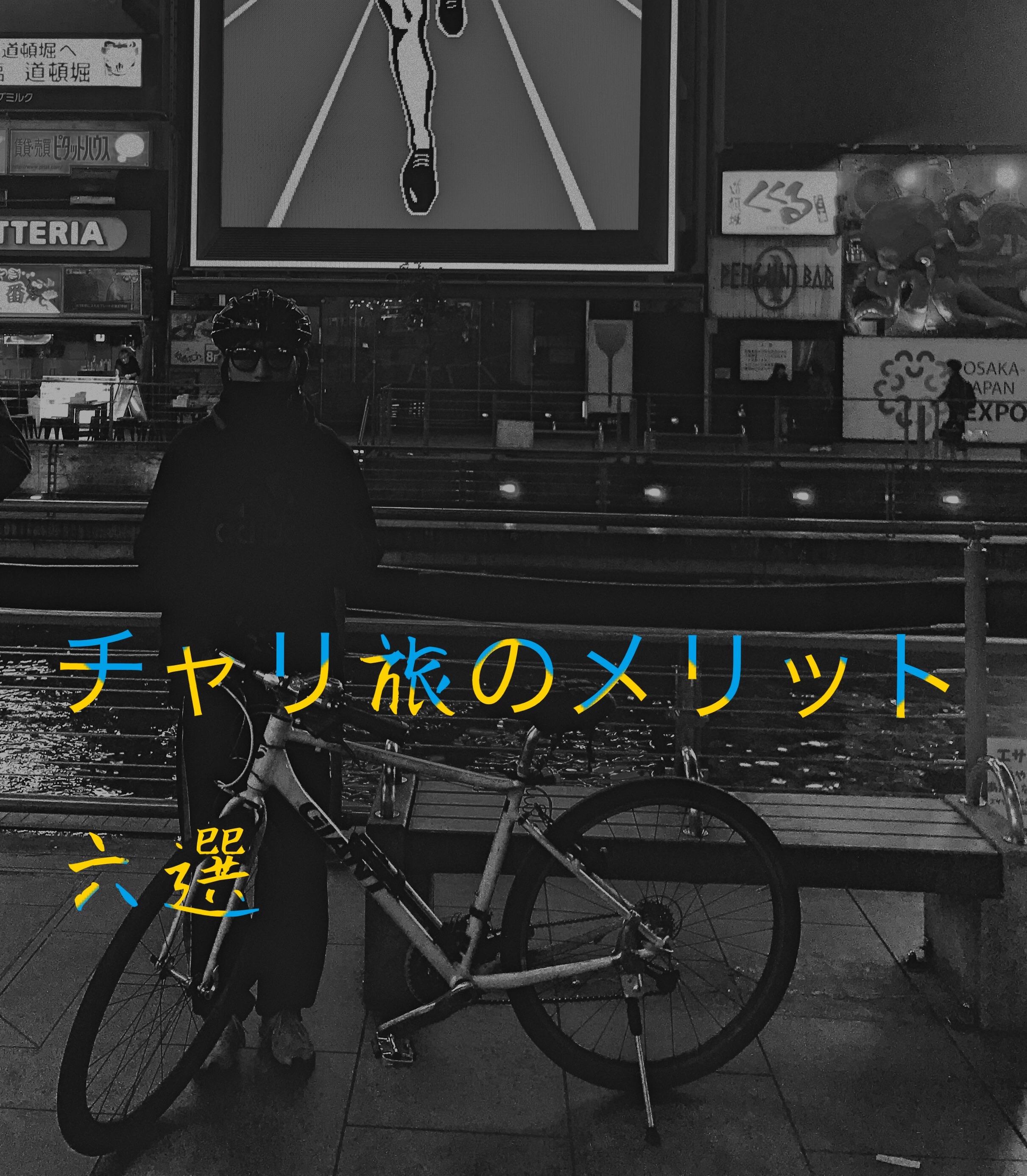 f:id:koutamurakami0819:20180317140314j:image