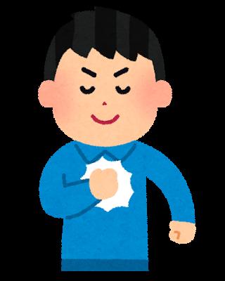 f:id:koutamurakami0819:20180319173110p:image