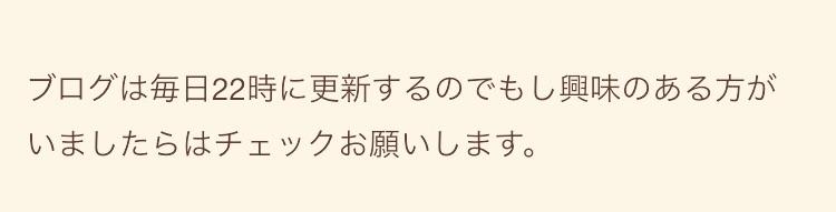 f:id:koutamurakami0819:20180323164331j:image