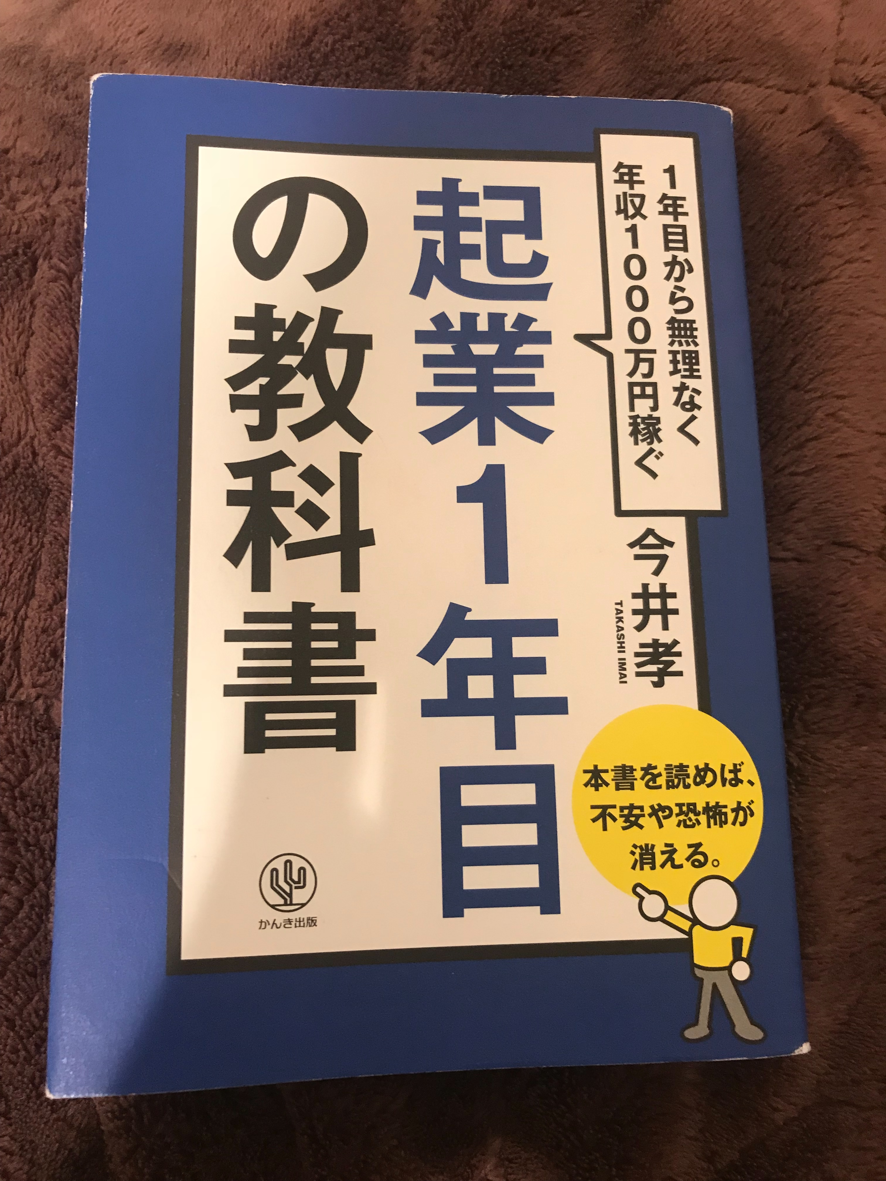 f:id:koutamurakami0819:20180325232039j:image